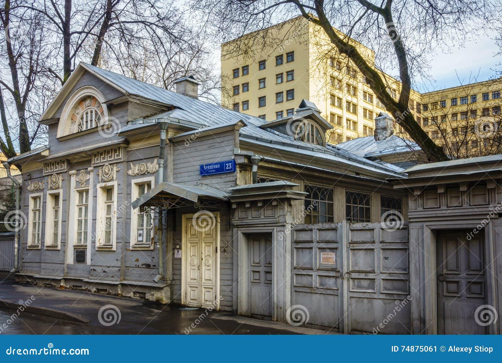 Casa de Palibin em Moscou