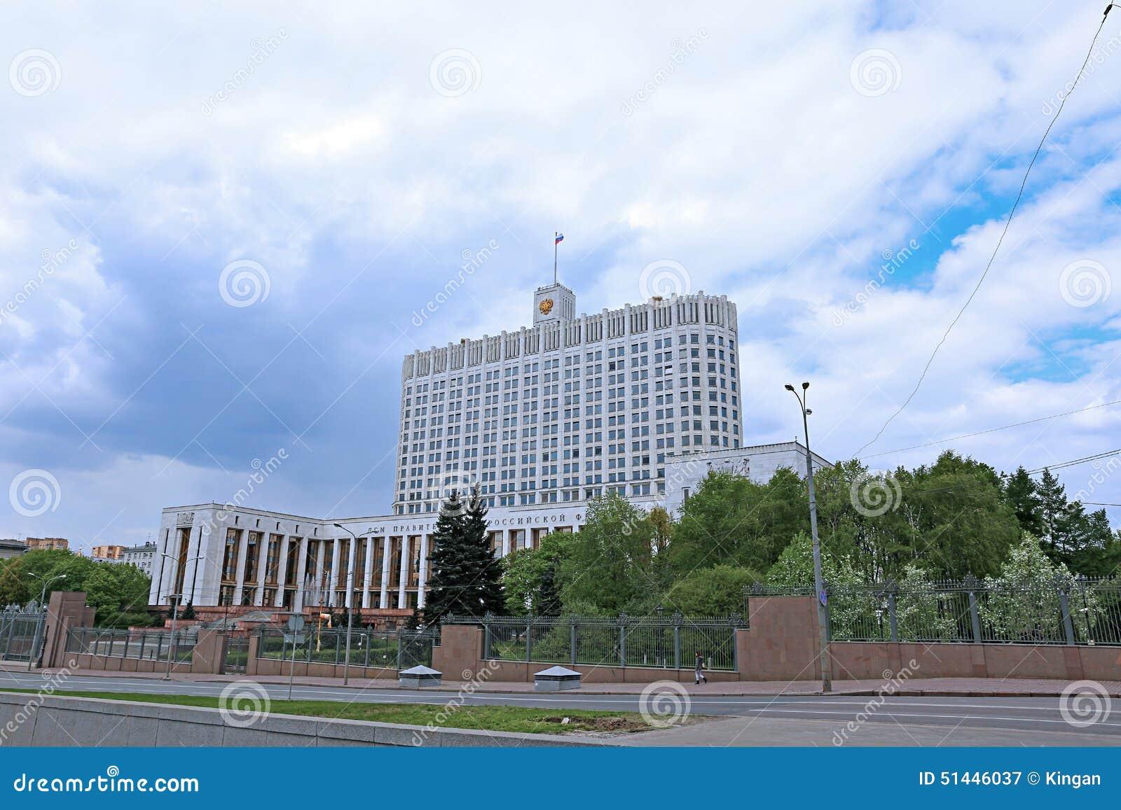 RUSIA: Gobierno ruso lamenta que EEUU ignore su preocupación sobre acuerdos de control de armas