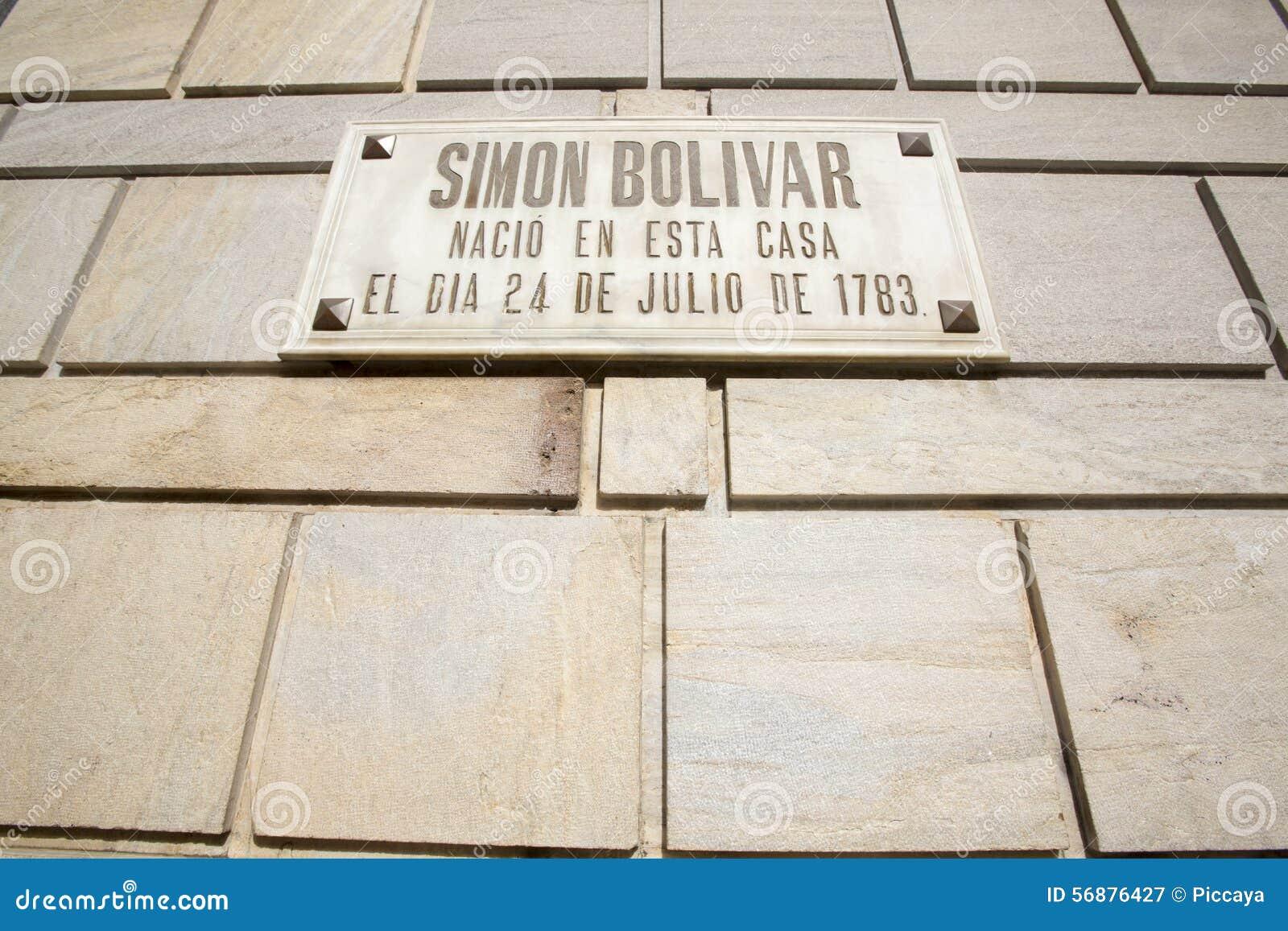 Casa del luogo di nascita di Simon Bolivar, Caracas, Venezuela
