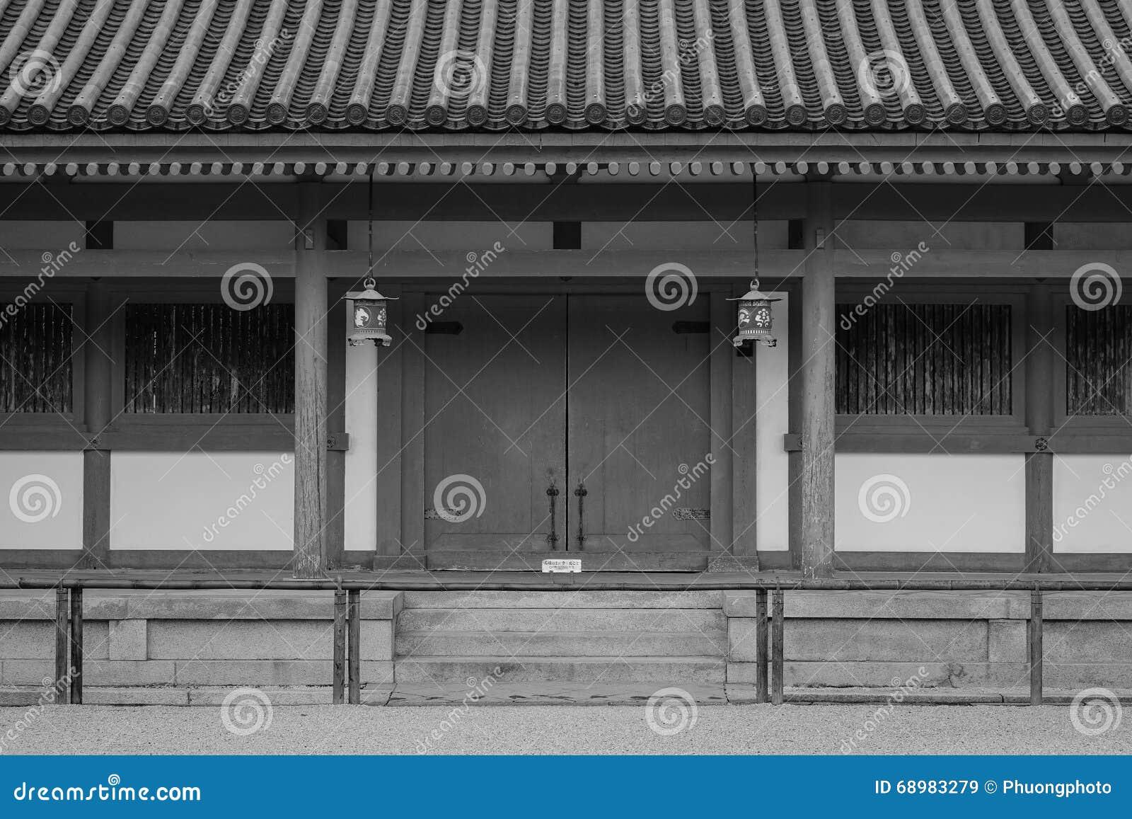 Casa tradicional en Kyoto, Japón