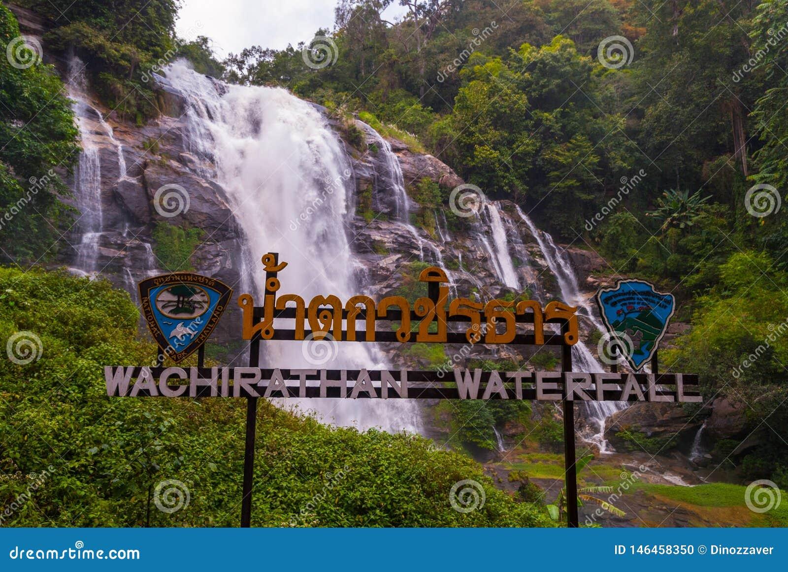 Cascata di Wachirathan, Tailandia