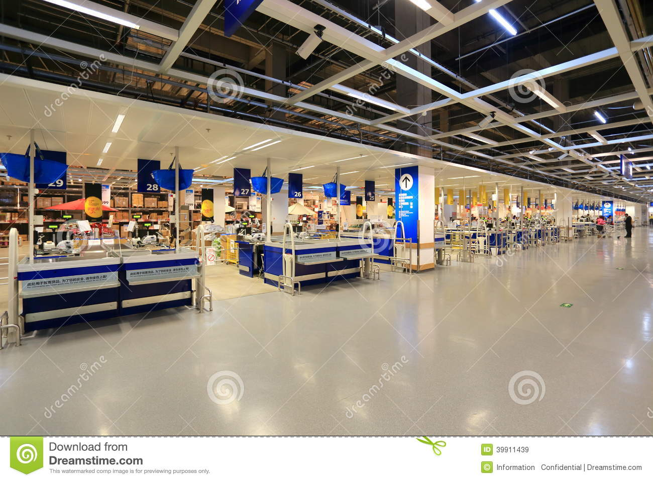 Cash point in supermarket store editorial stock image for Ikea store online shopping
