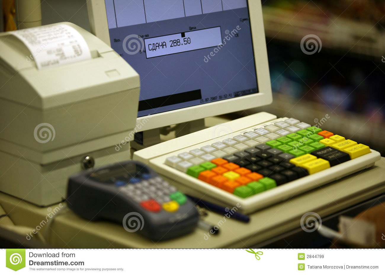 how to turn on a cash register