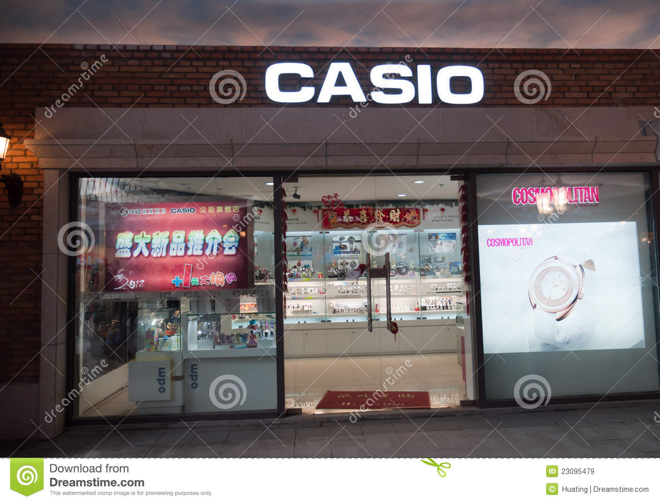 71d308fcf3e1 Casio shop at Han street editorial stock image. Image of price ...