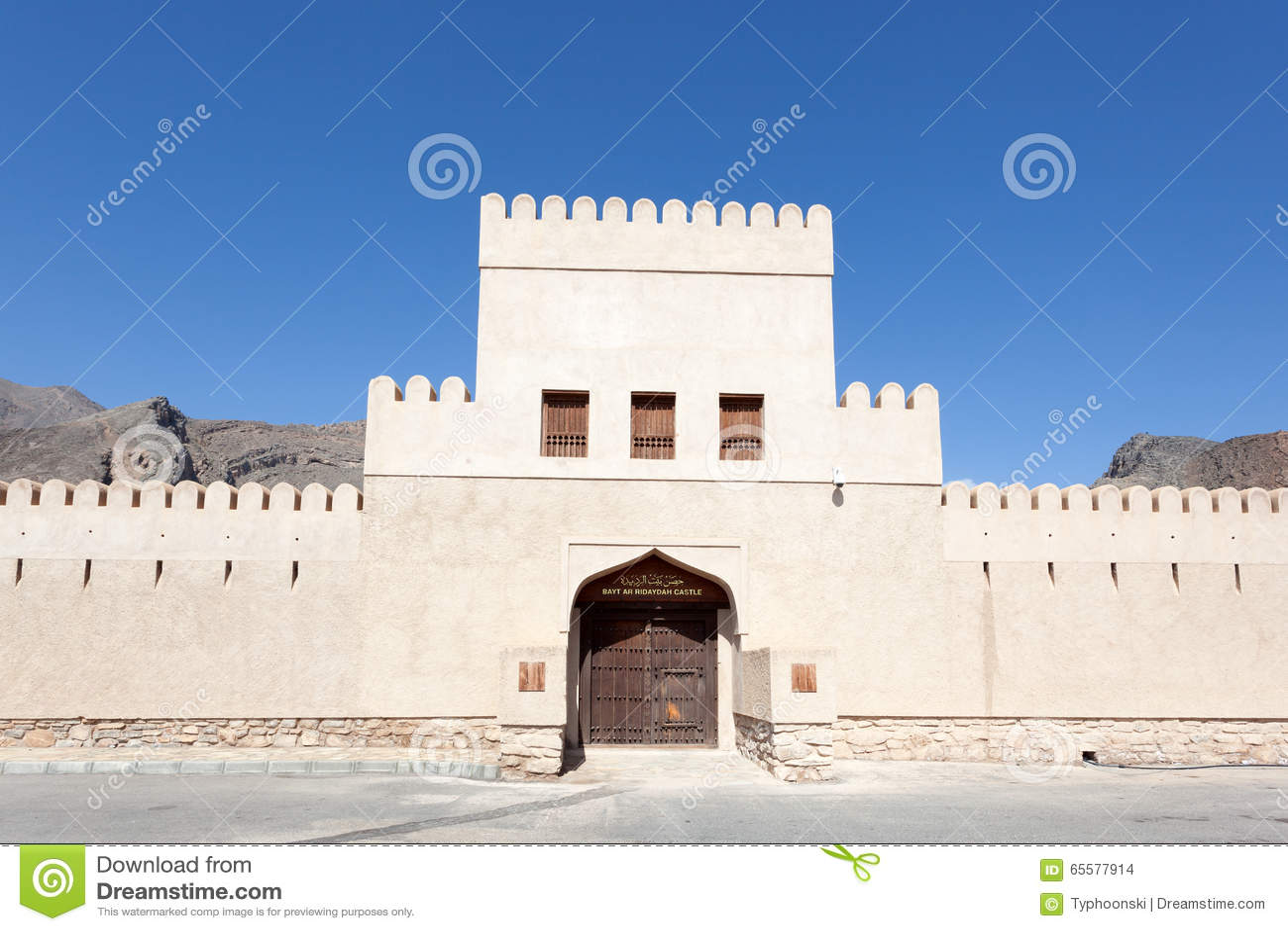 Castelo de Bayt AR Ridaydah em Omã
