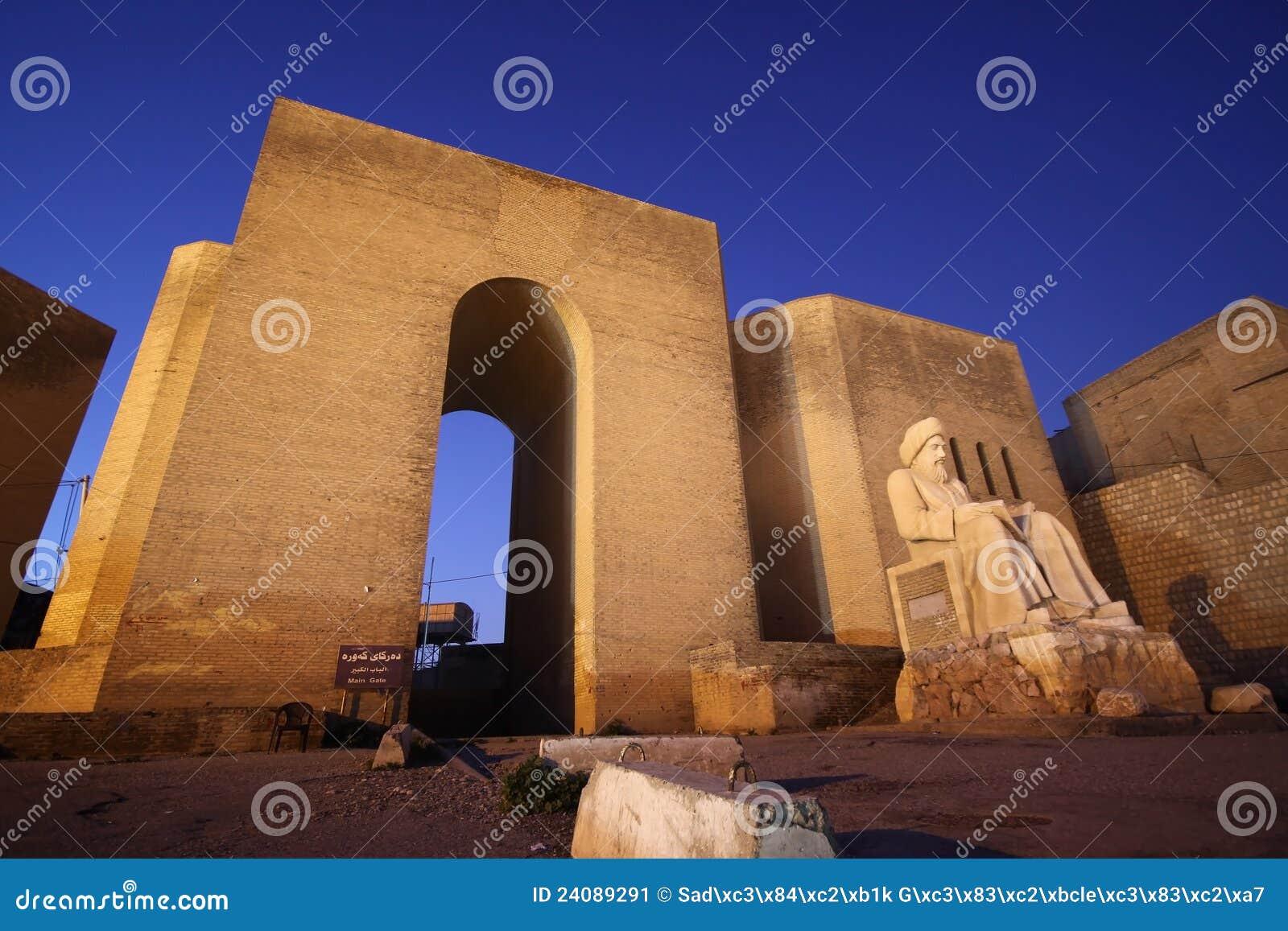 Castillo de Arbil
