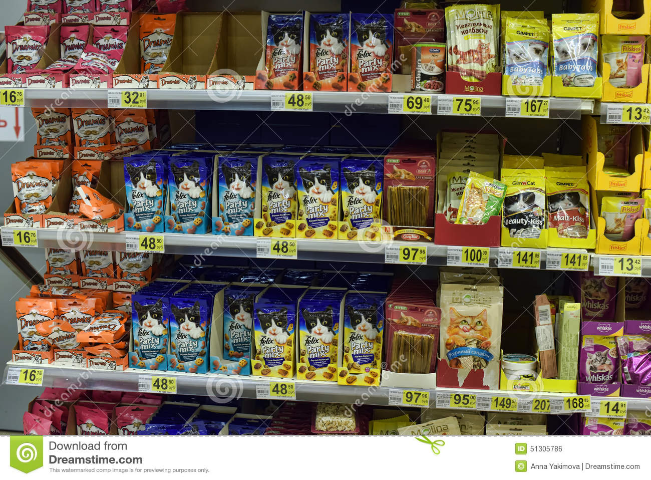 Cat food in the store editorial photo image 51305786 for Pet stores that sell fish