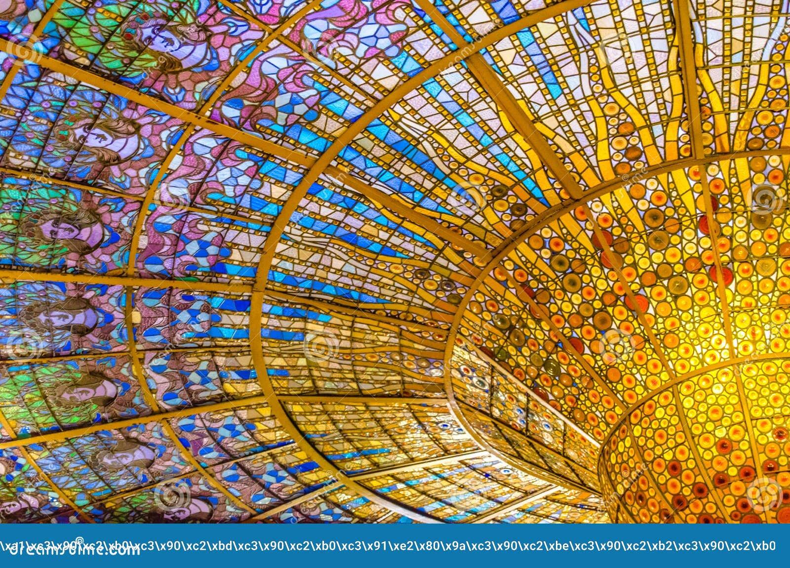 Catalana De Los angeles Musica Palau