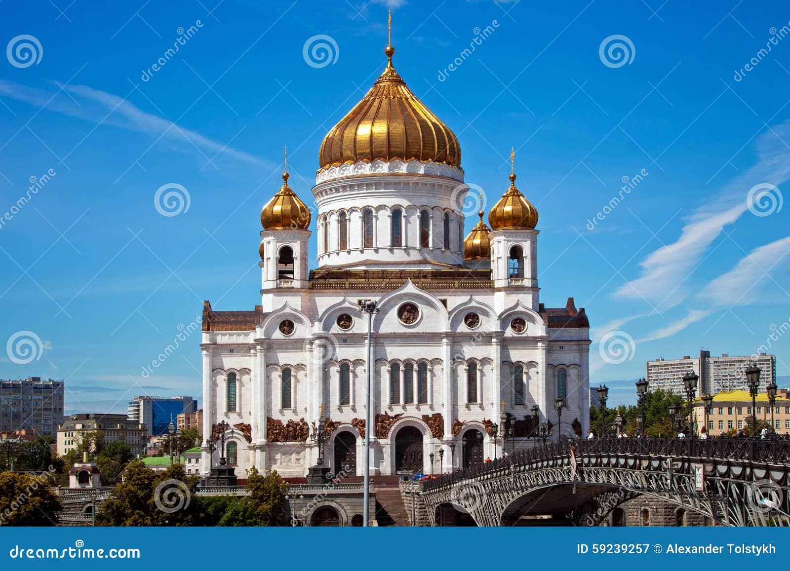 Download Catedral De Cristo El Salvador En Moscú Imagen de archivo - Imagen de templo, historia: 59239257
