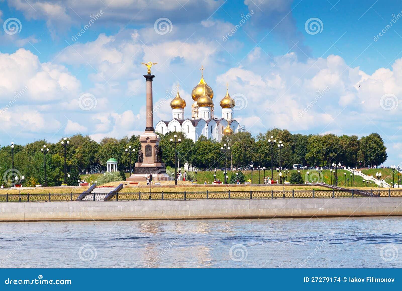 Catedral de la asunción en Yaroslavl