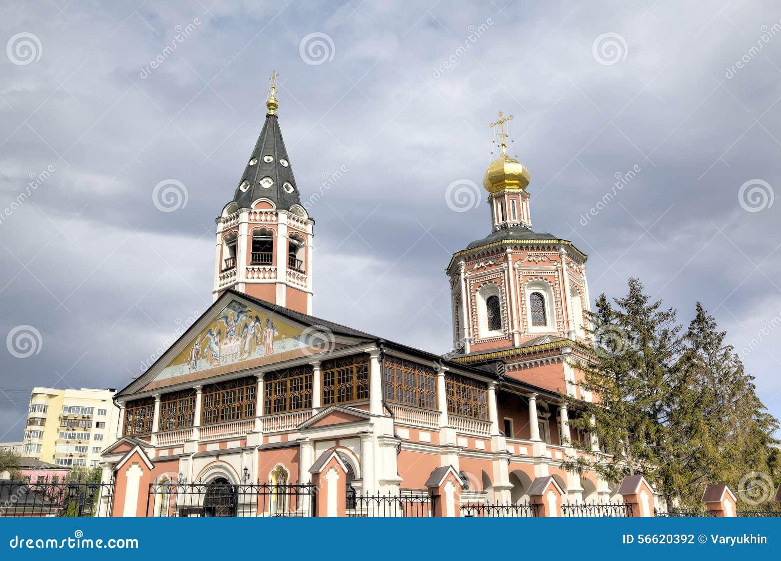 Catedral de la trinidad santa Saratov, Rusia
