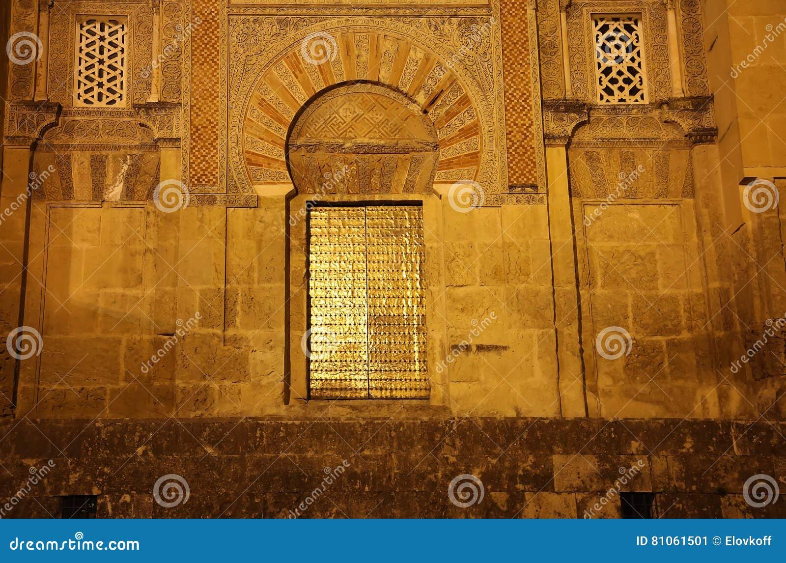 Catedral de Mezquita de Córdoba en la noche