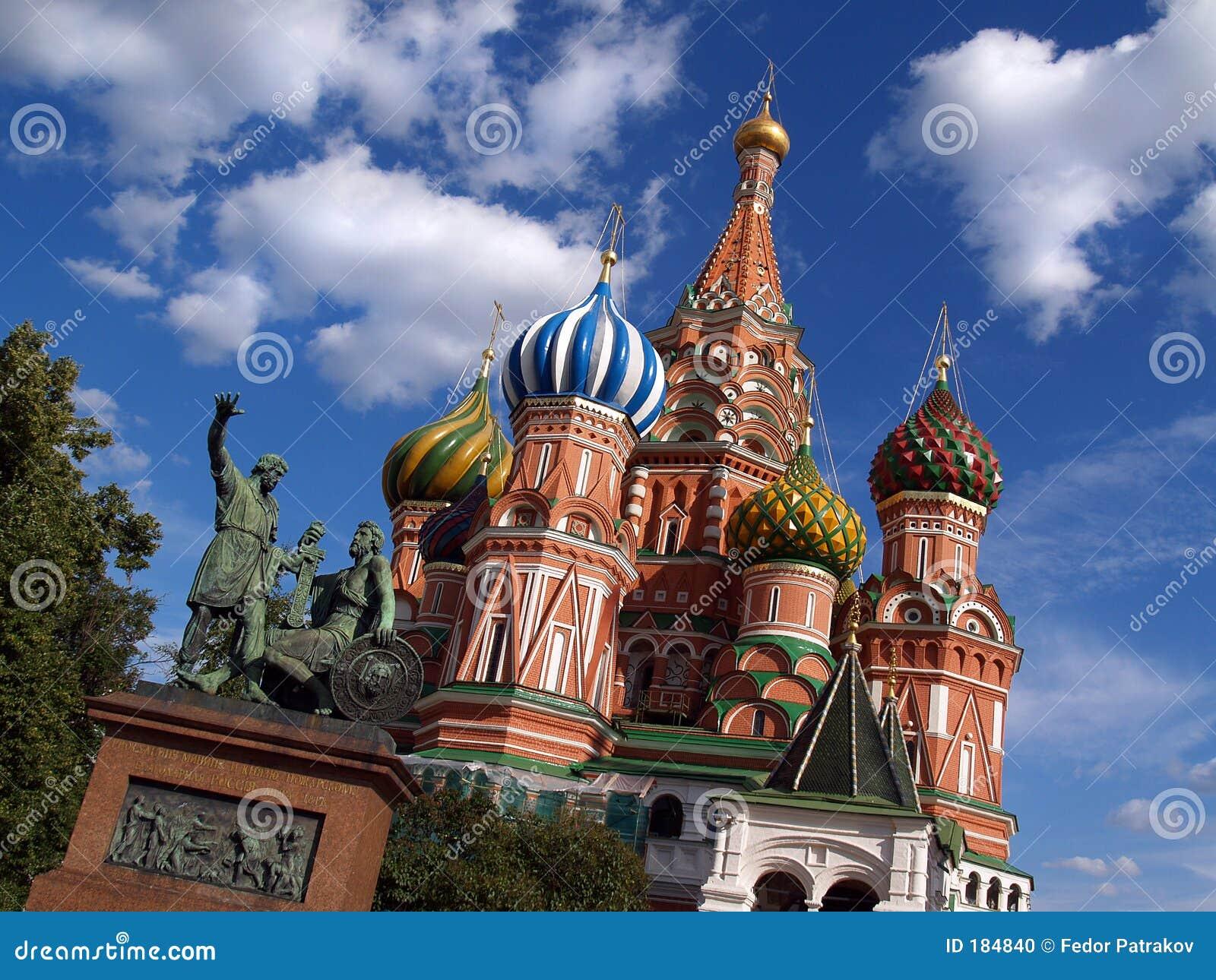 Catedral de Pokrovsky [2]