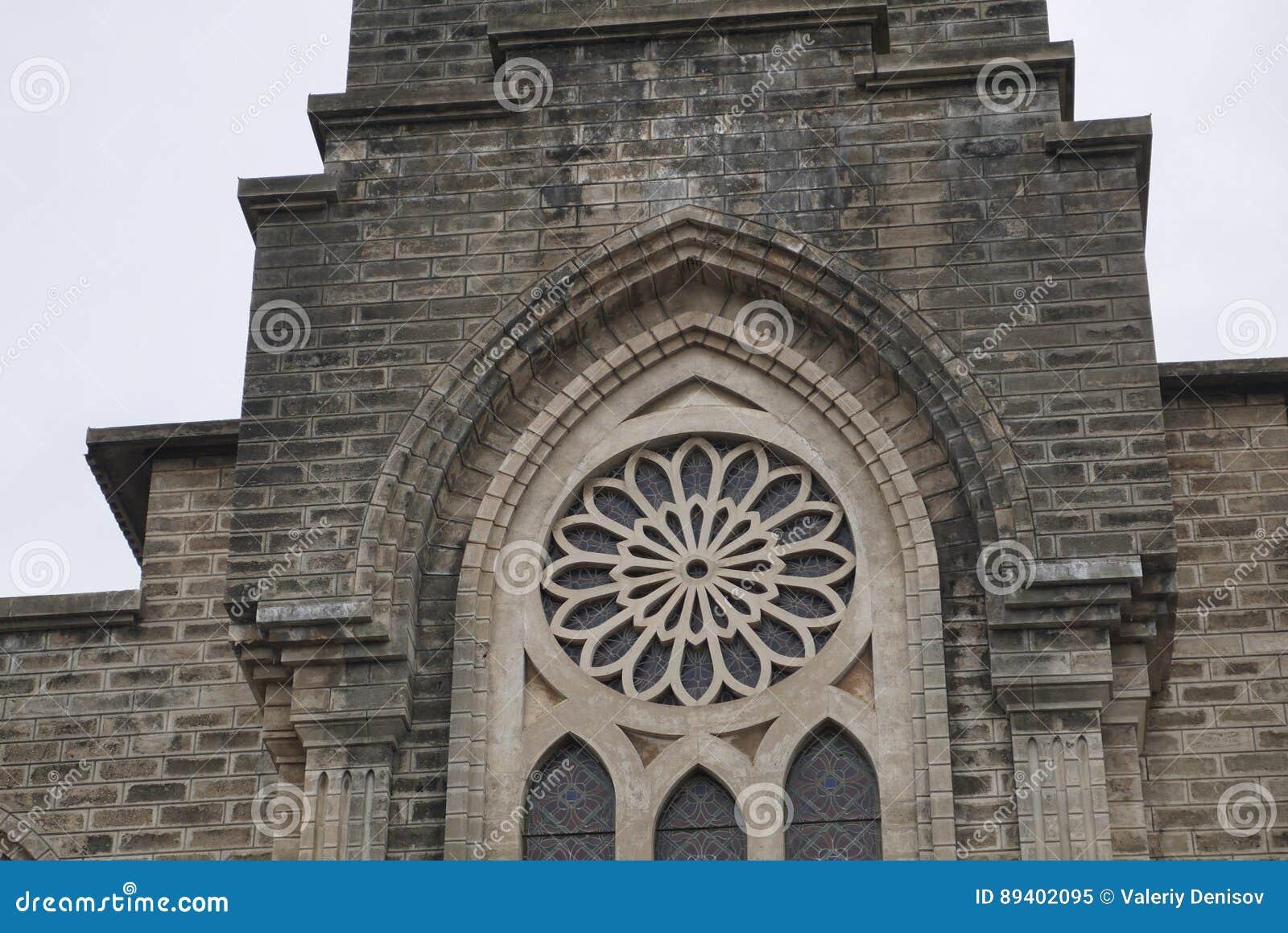 Catedral do católico da catedral