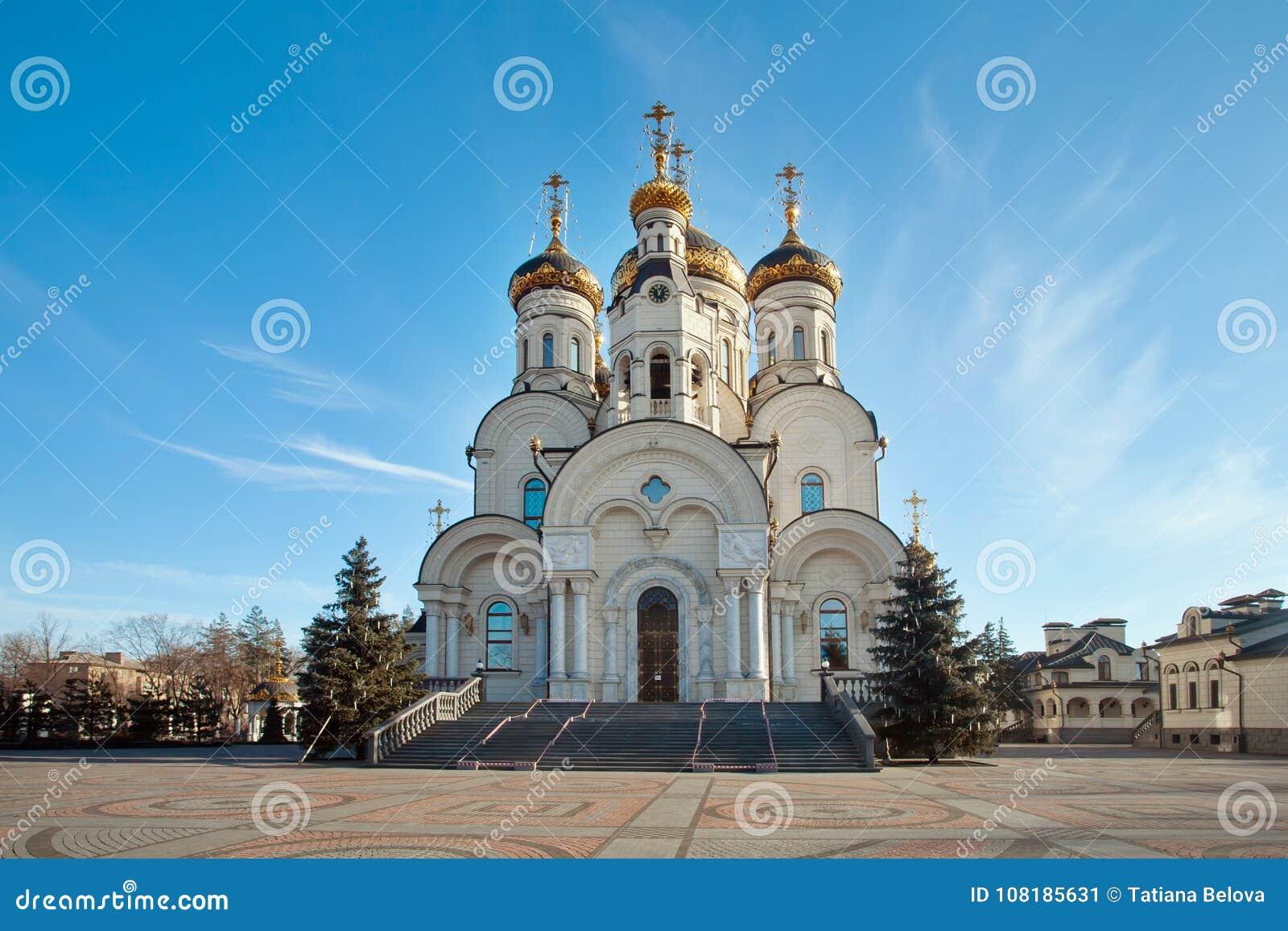 A catedral do esmagamento em Gorlovka, Ucrânia