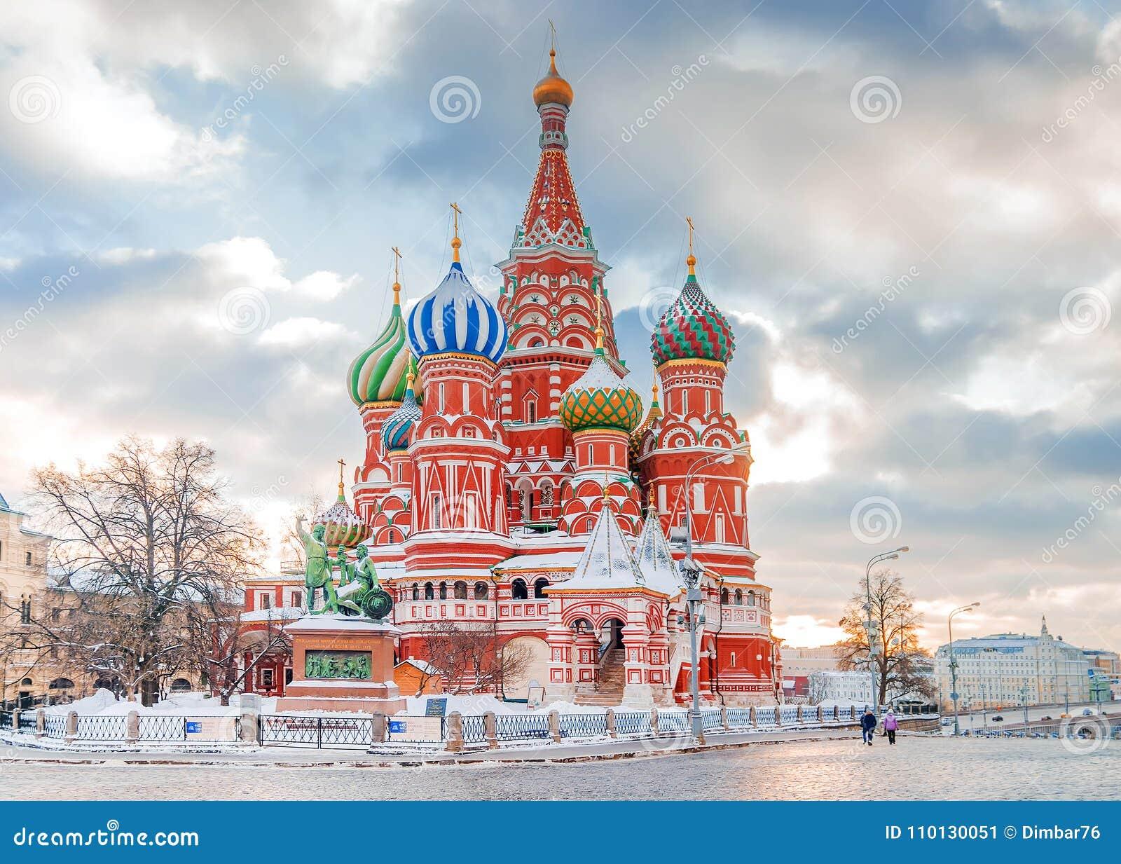 Catedral do ` s da manjericão do St em Moscou, Rússia