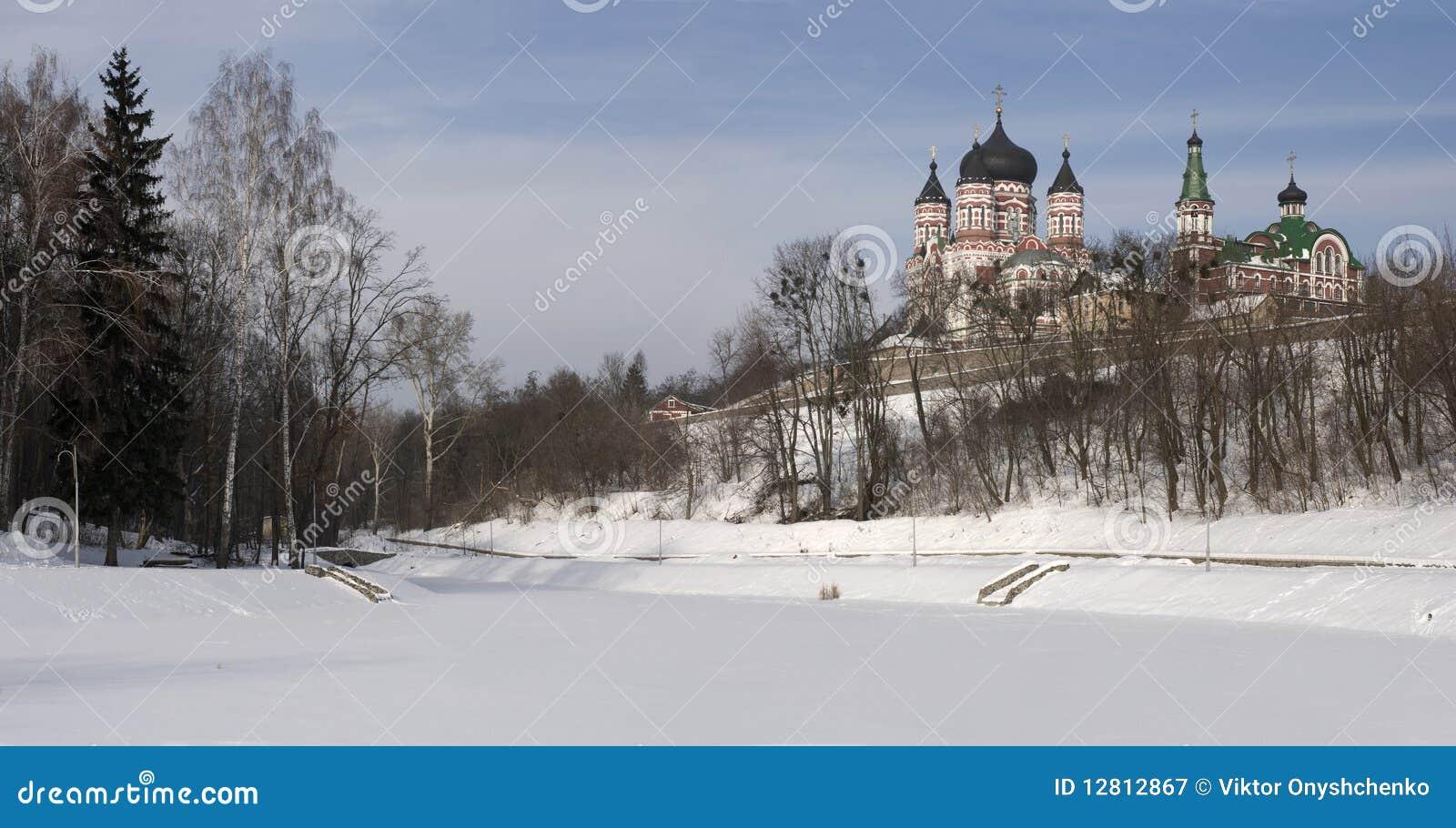 Catedral e nunnery em Feofania (Kiev)