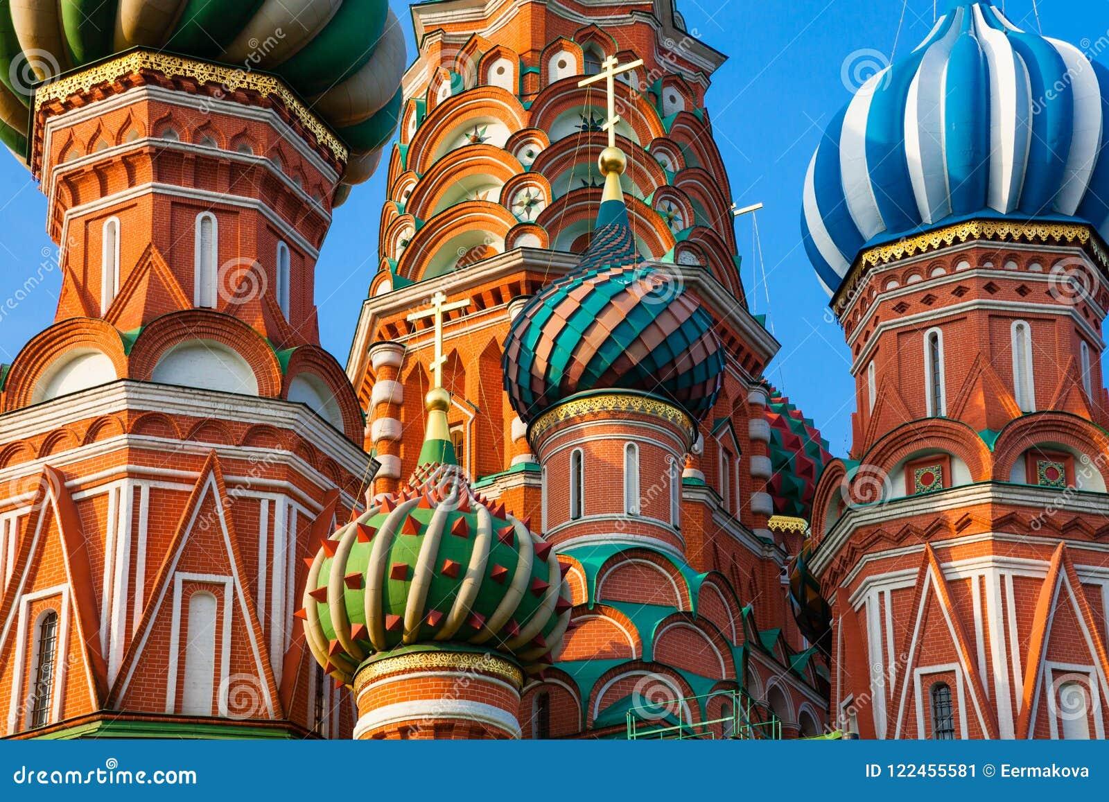 Catedral na manhã, Moscou do ` s da manjericão do St, Rússia