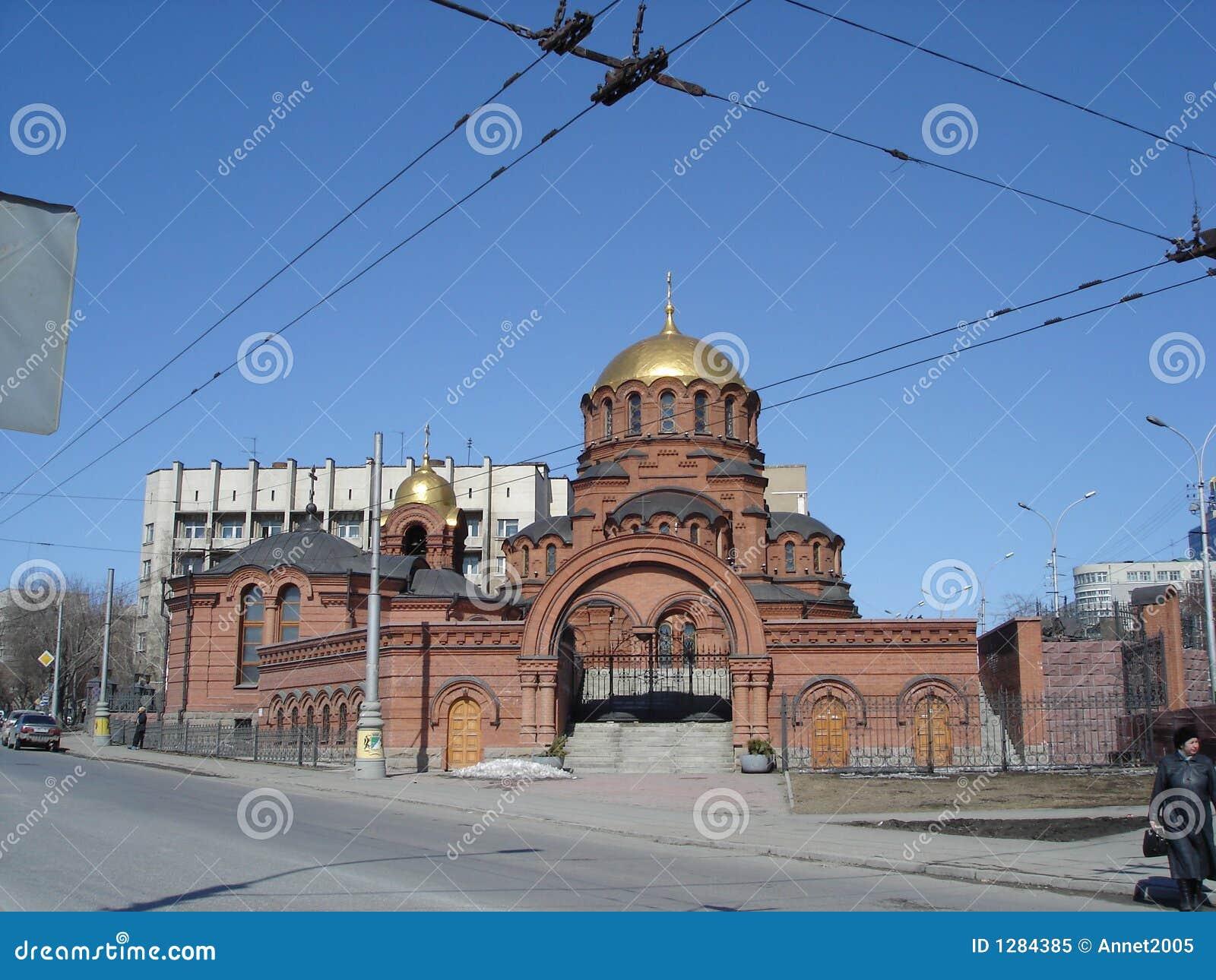 Catedral nevskiy de Alexander en Novosibirsk