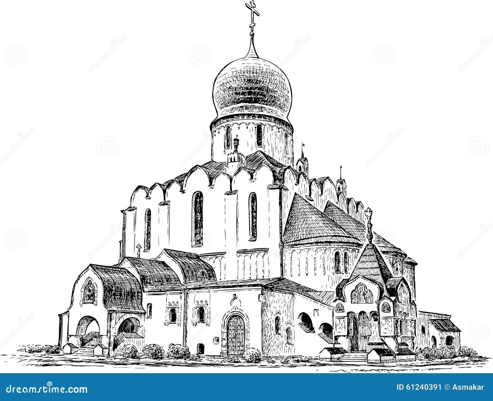 Catedral ortodoxo
