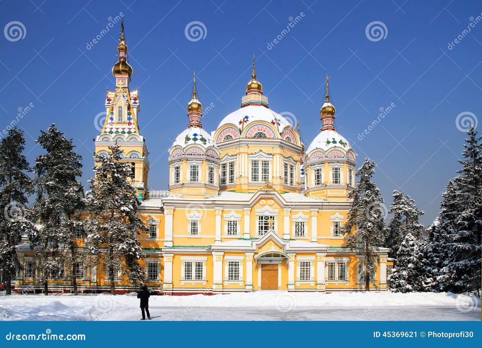 Download Cathédrale De Zenkov à Almaty, Kazakhstan Image stock - Image du bouleau, architecture: 45369621