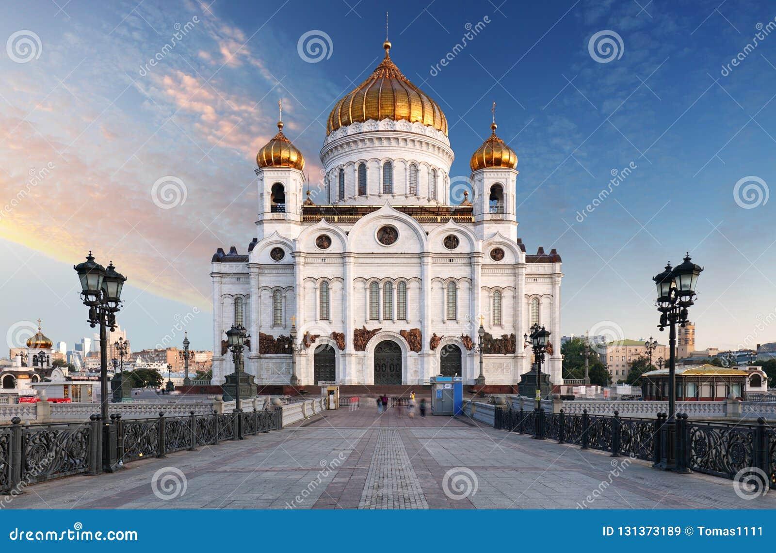 Cathédrale du Christ le sauveur à Moscou, Russie