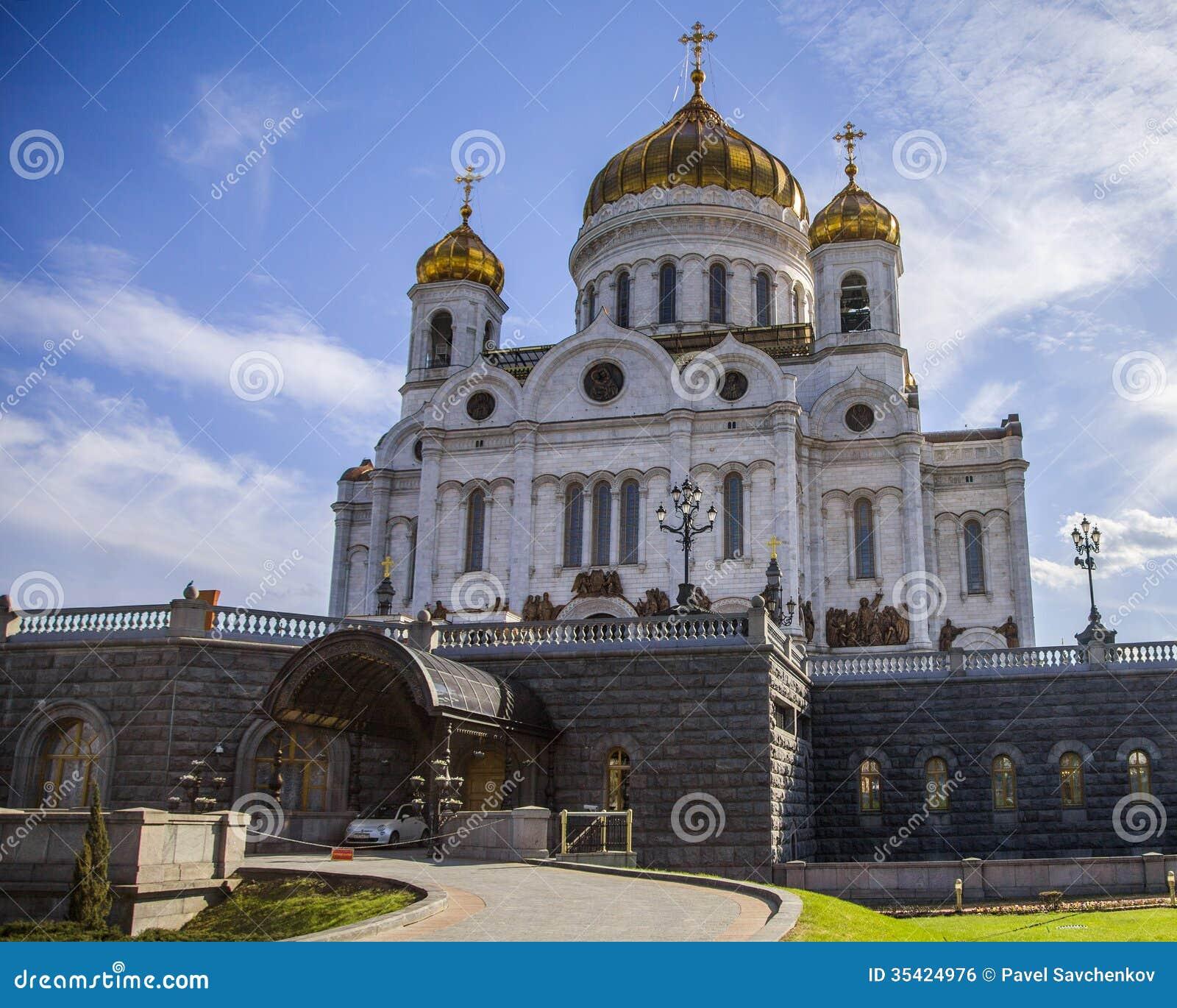 Cathédrale du Christ le sauveur, Moscou