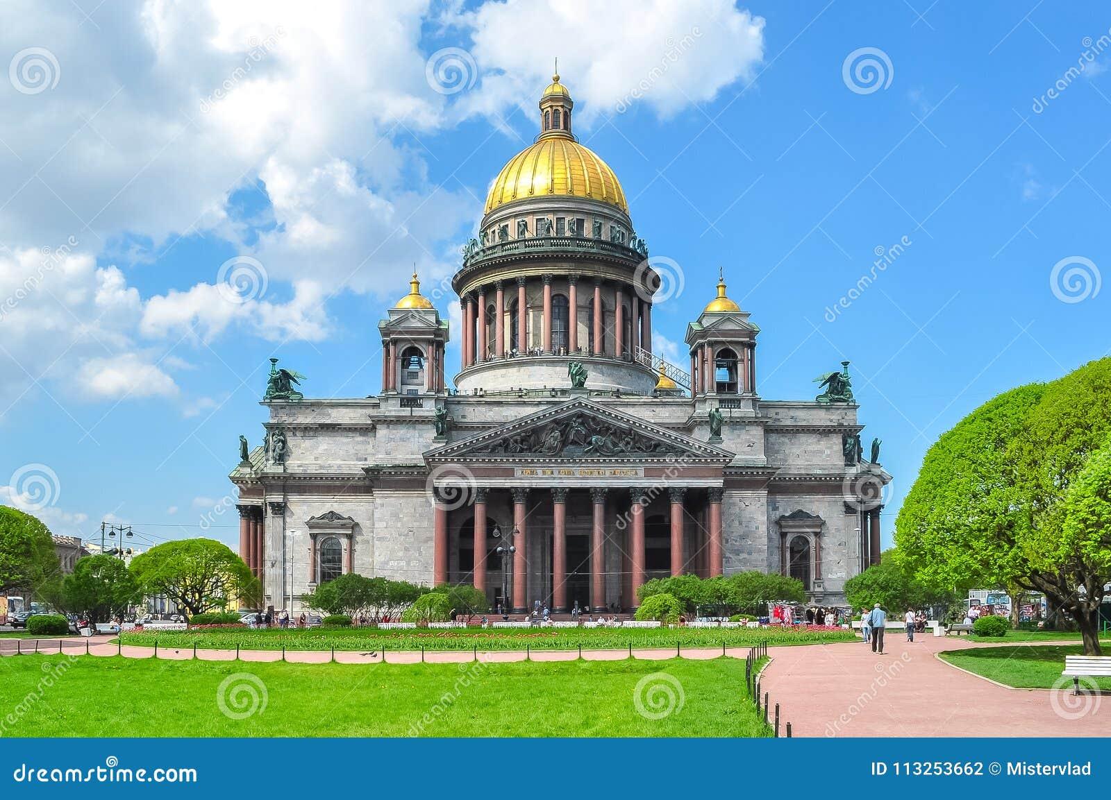 Cathédrale du ` s de St Isaac, St Petersbourg, Russie