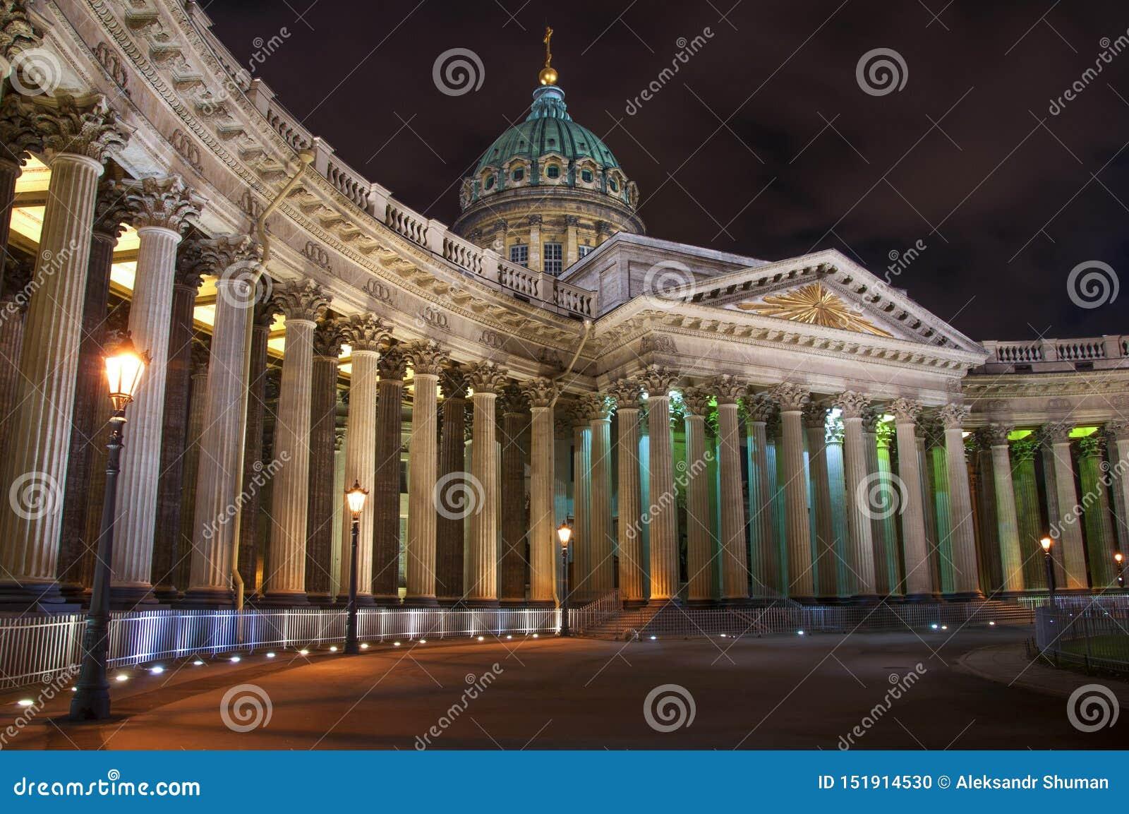 Cath?drale de Kazan ? St Petersburg