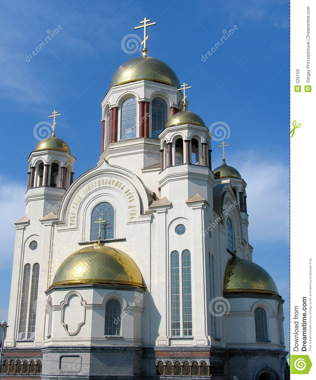 Cathedral in the names of all saints. Russia