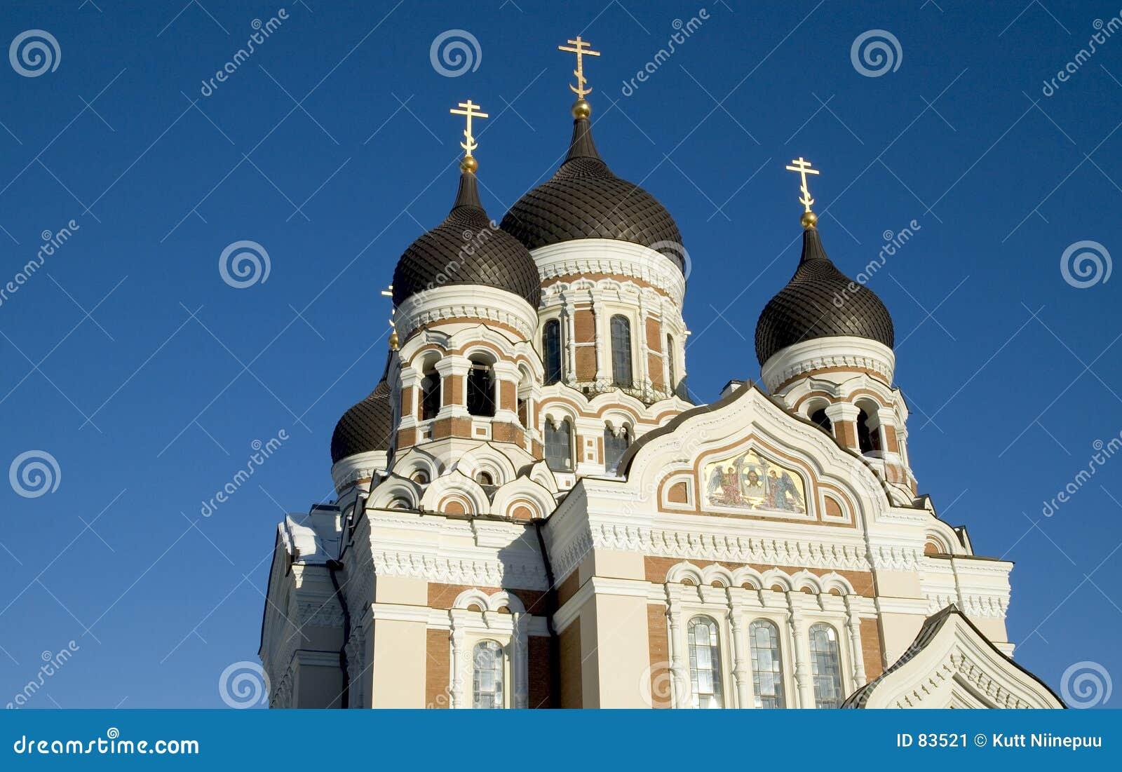Catherdral nevsky s