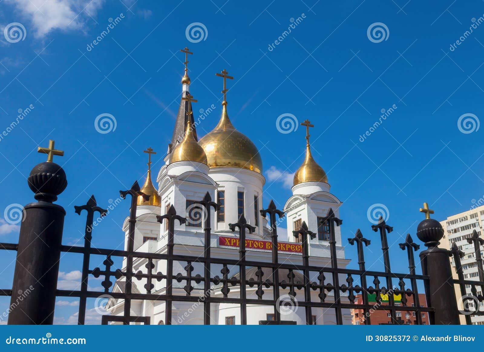 Cattedrale bianca con le cupole dorate