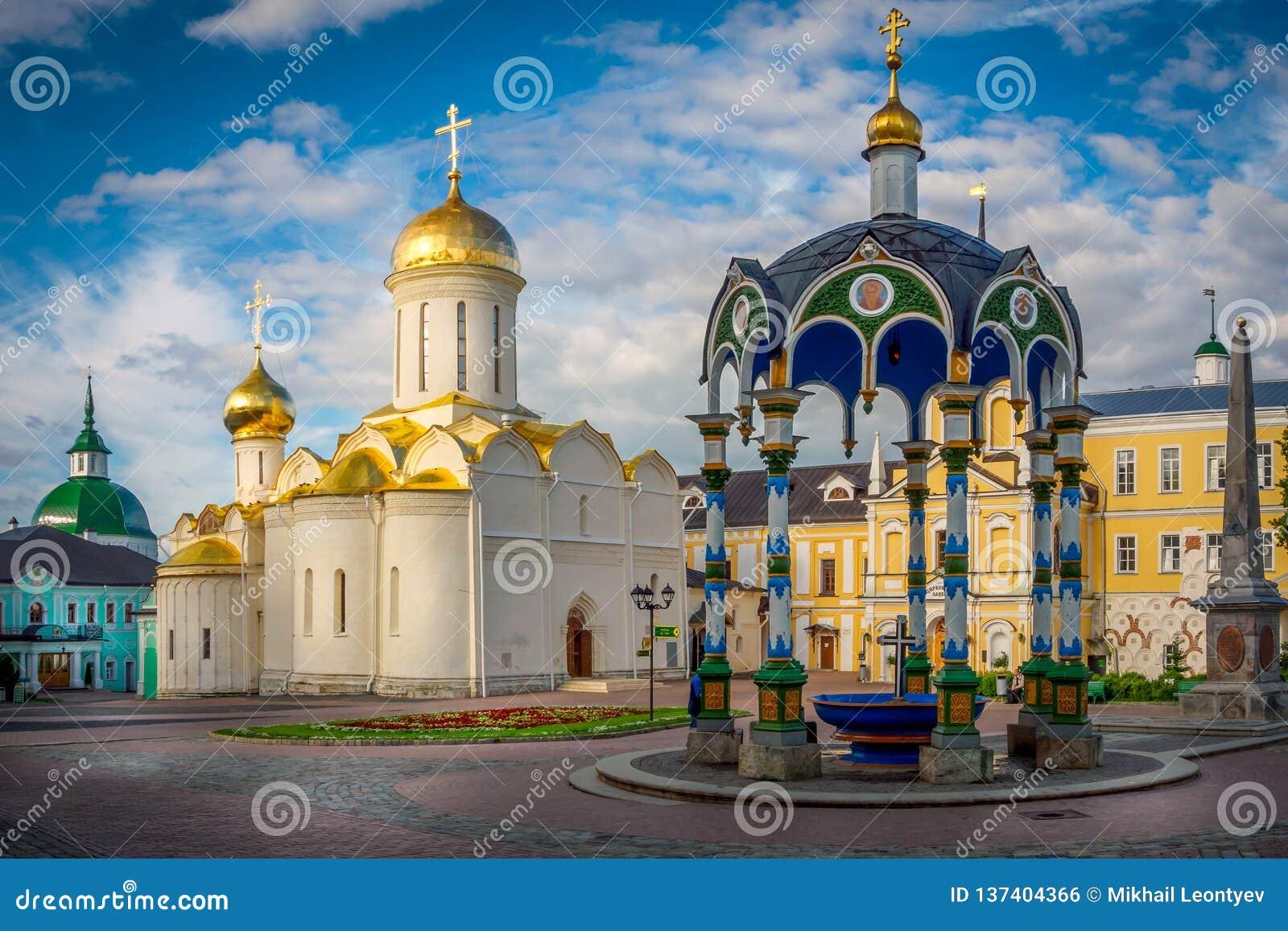 Cattedrale della trinità alla st Sergius Lavra della trinità santa
