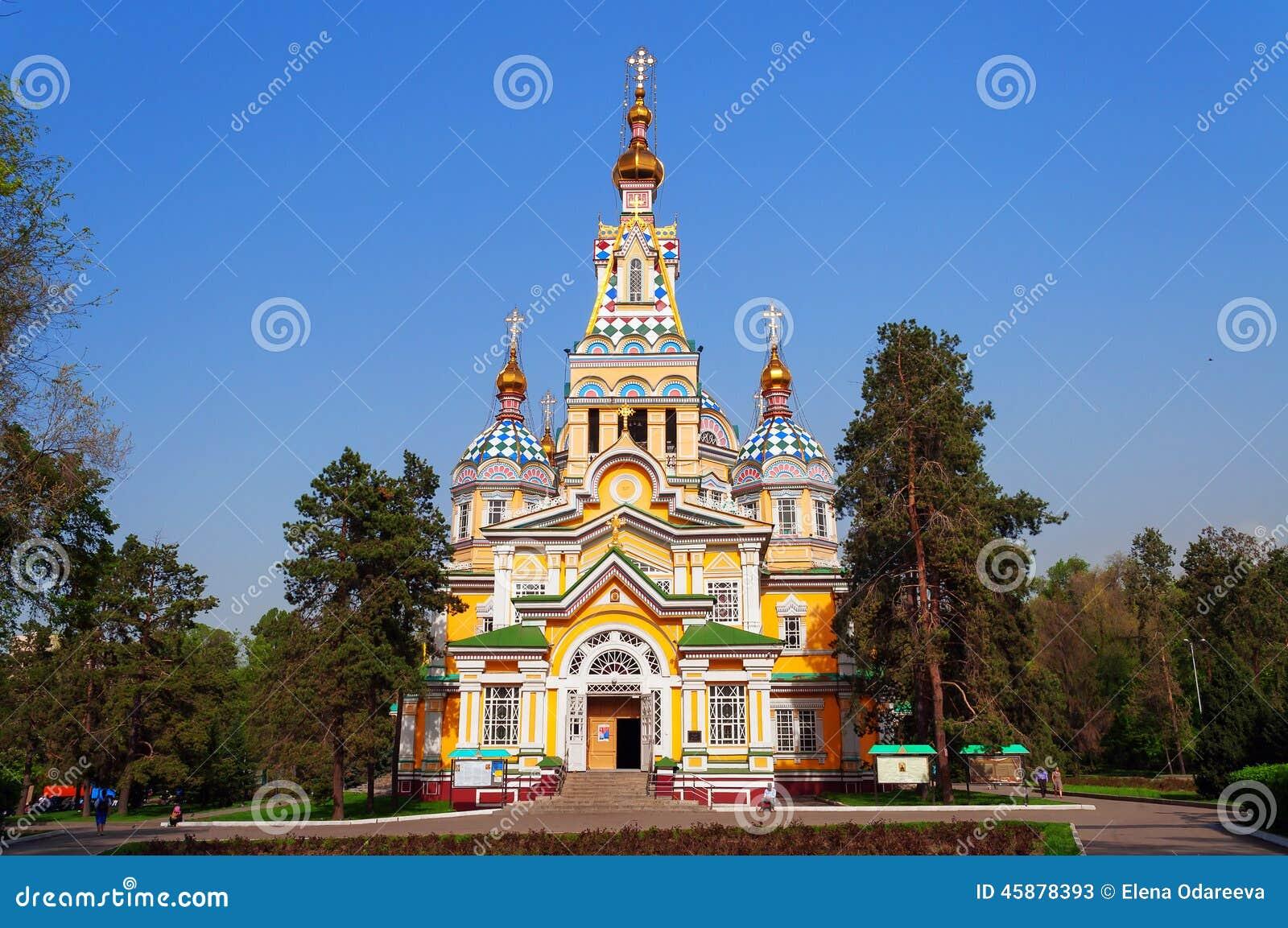 Cattedrale di ascensione a Almaty