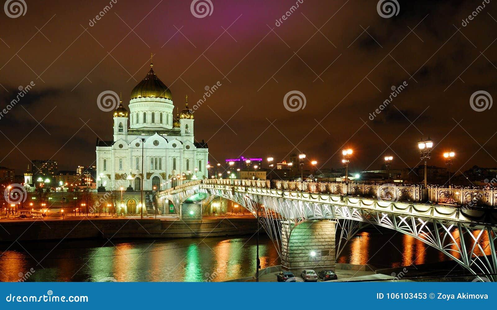 Cattedrale di Cristo il salvatore, Mosca, Russia