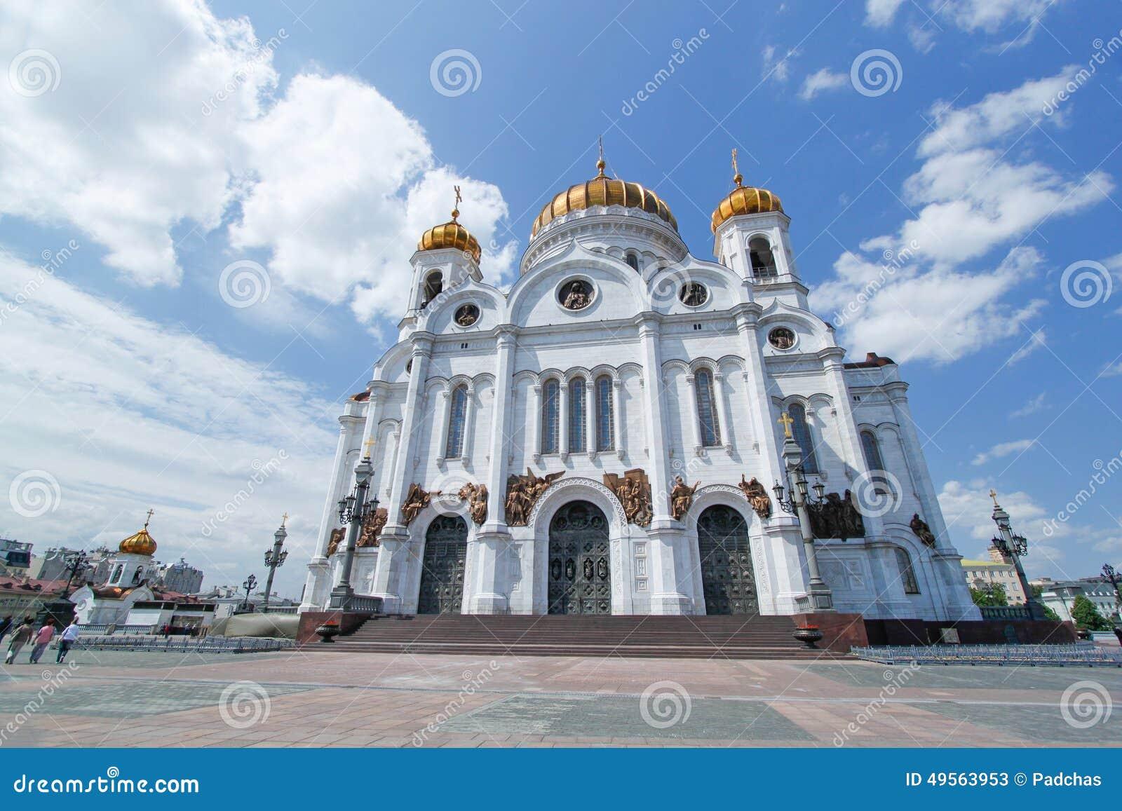 Cattedrale di Cristo il salvatore a Mosca Russia