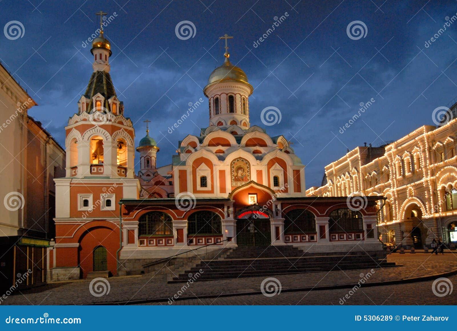 Download Cattedrale Di Kazan. Mosca, Russia. Immagine Stock - Immagine di museo, chiesa: 5306289