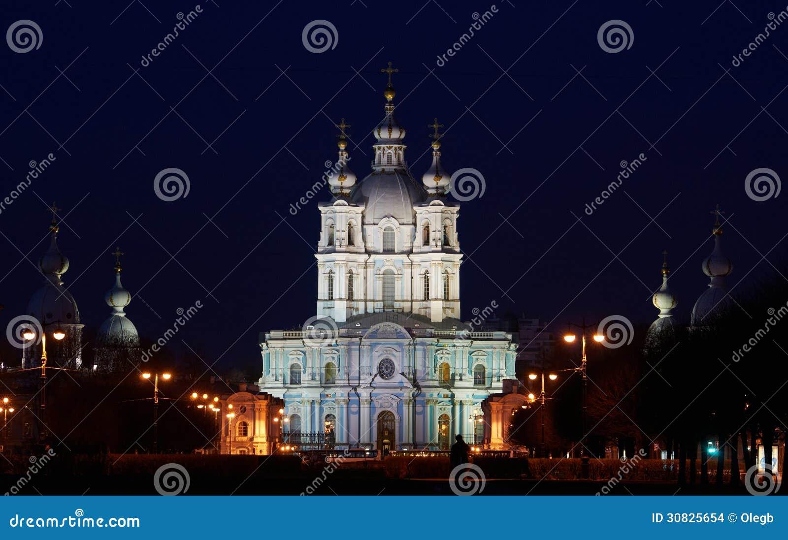 Cattedrale di Smolniy. St Petersburg. La Russia.