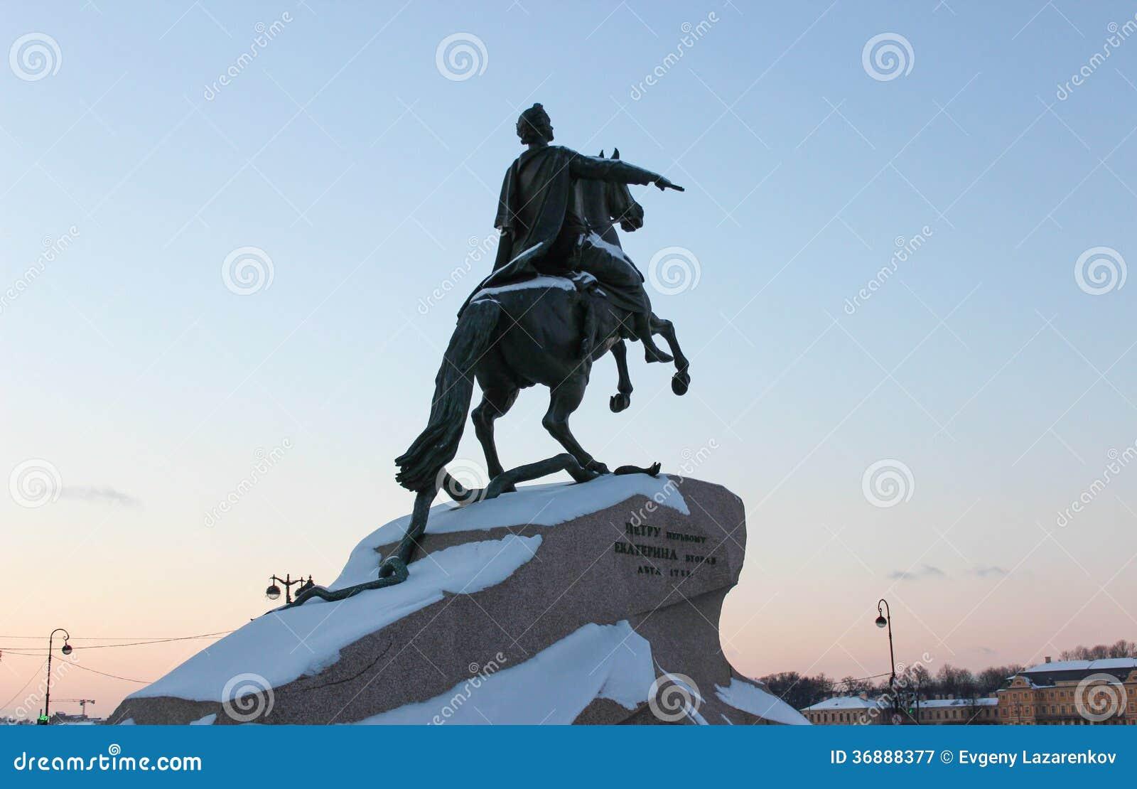 Cavalier en bronze, monument à Petere d abord, St Petersburg