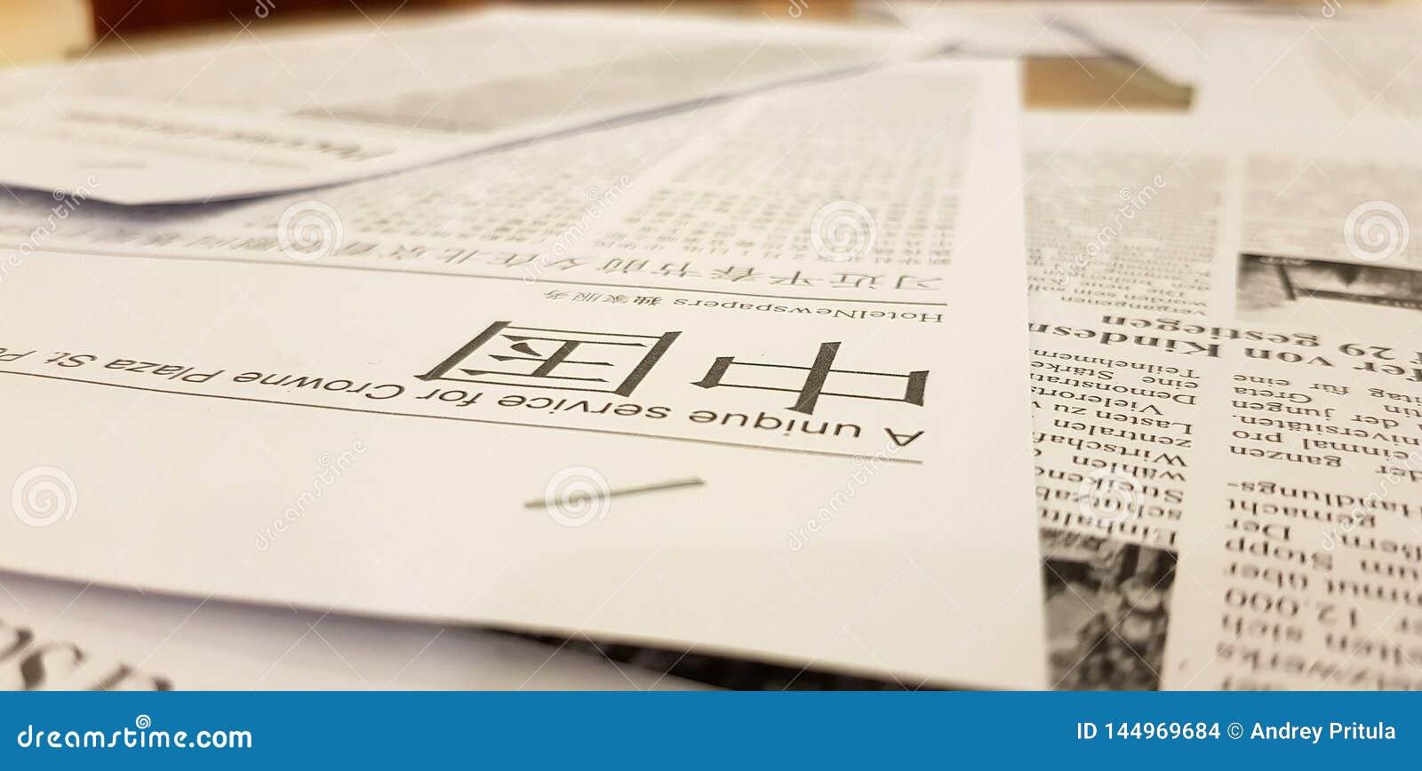 CC$PETERSBURG, ROSJA: Gazety w chińczyku są na stole w masie przy Luty 02, 2019