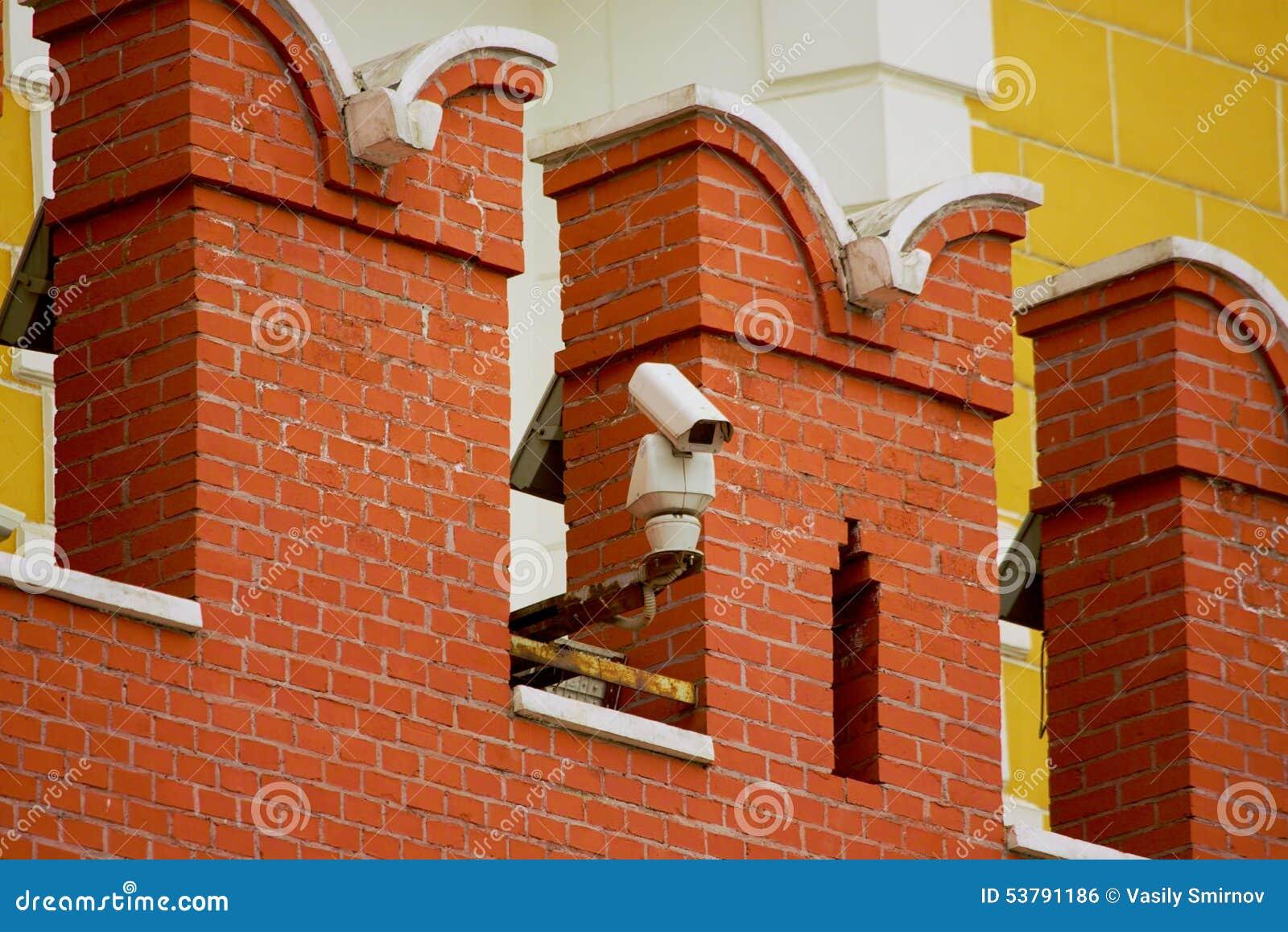 CCTV kamera na ścianie Moskwa Kremlin