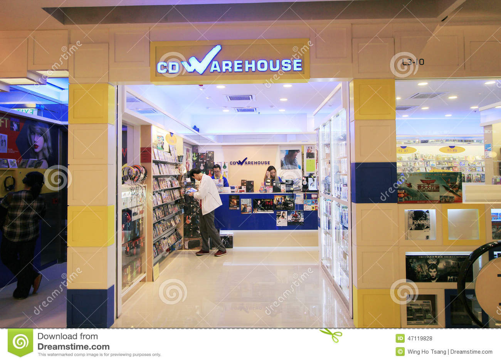 Cd Warehouse Shop In Hong Kong Editorial Stock Photo