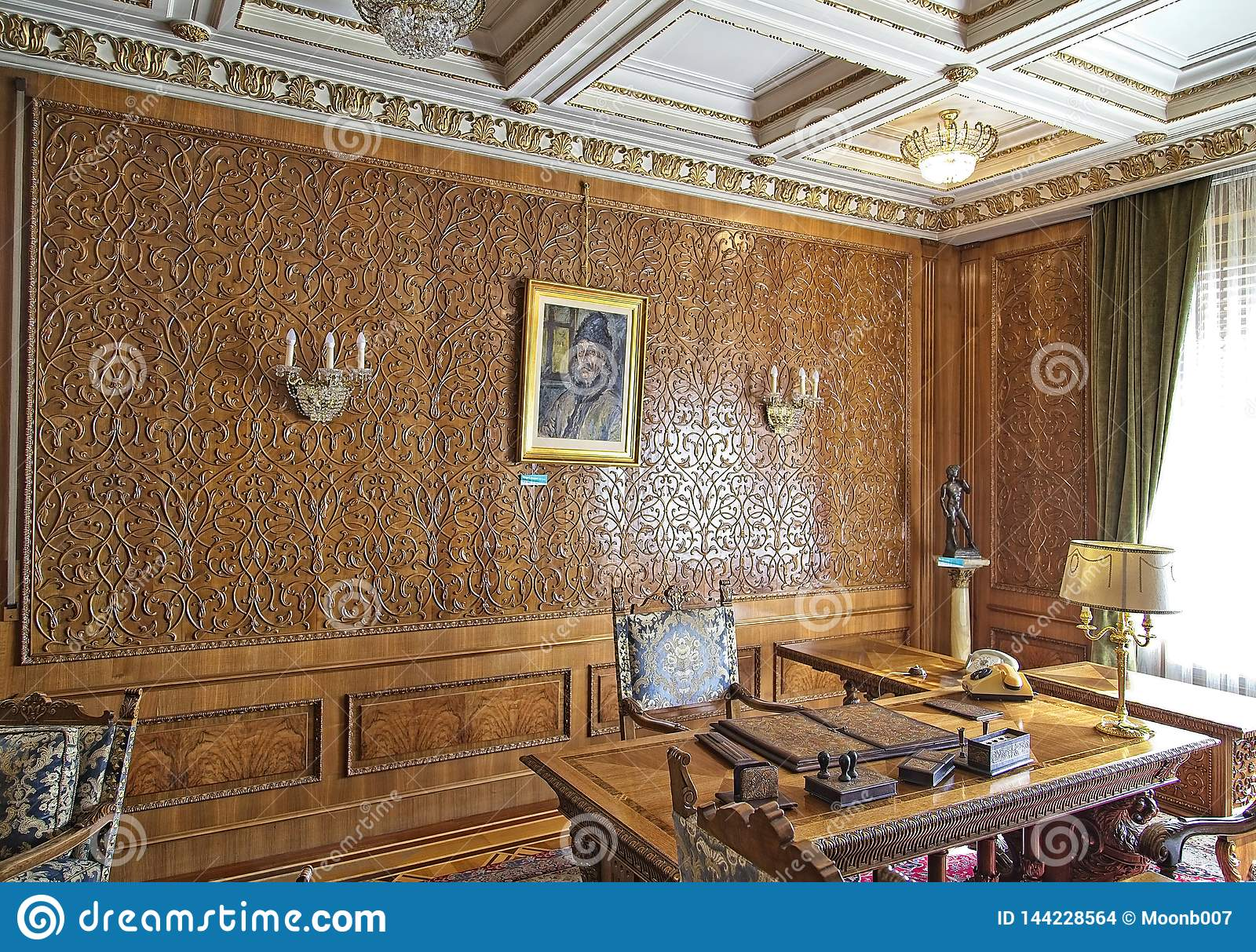 Ceausescu Palace Office