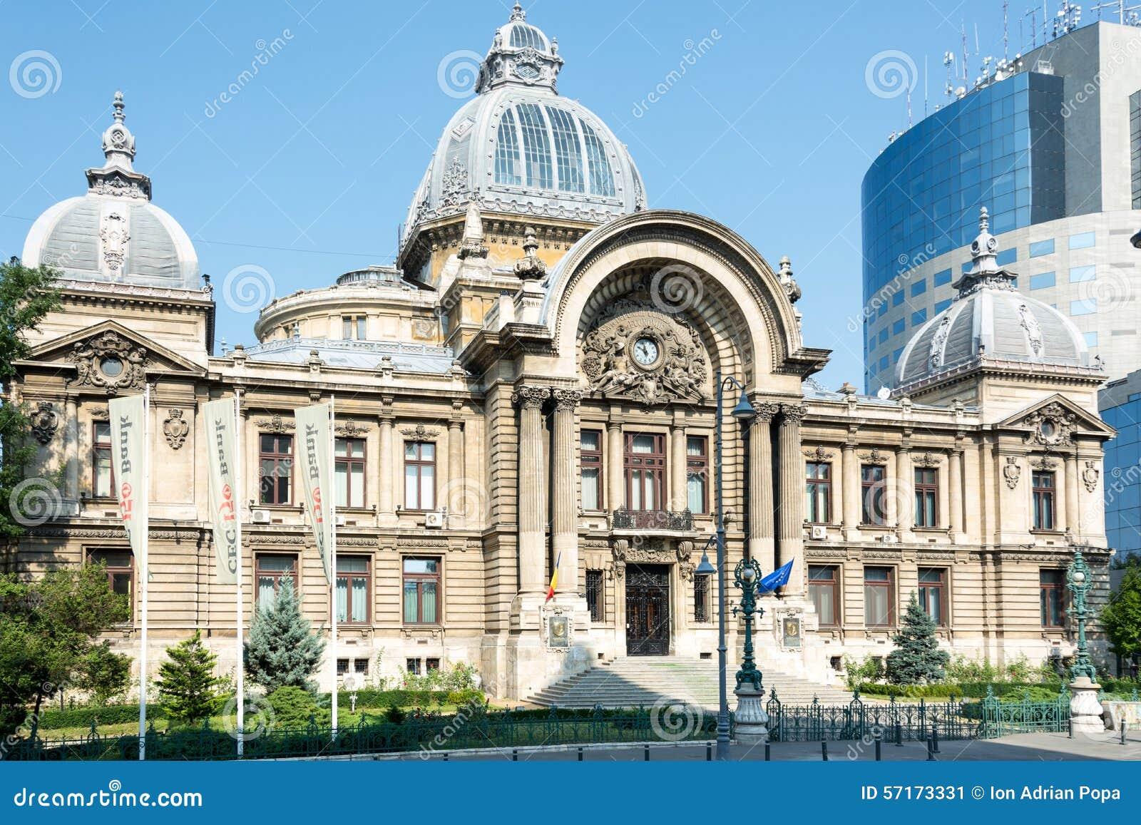 CEC Palace à Bucarest, Roumanie