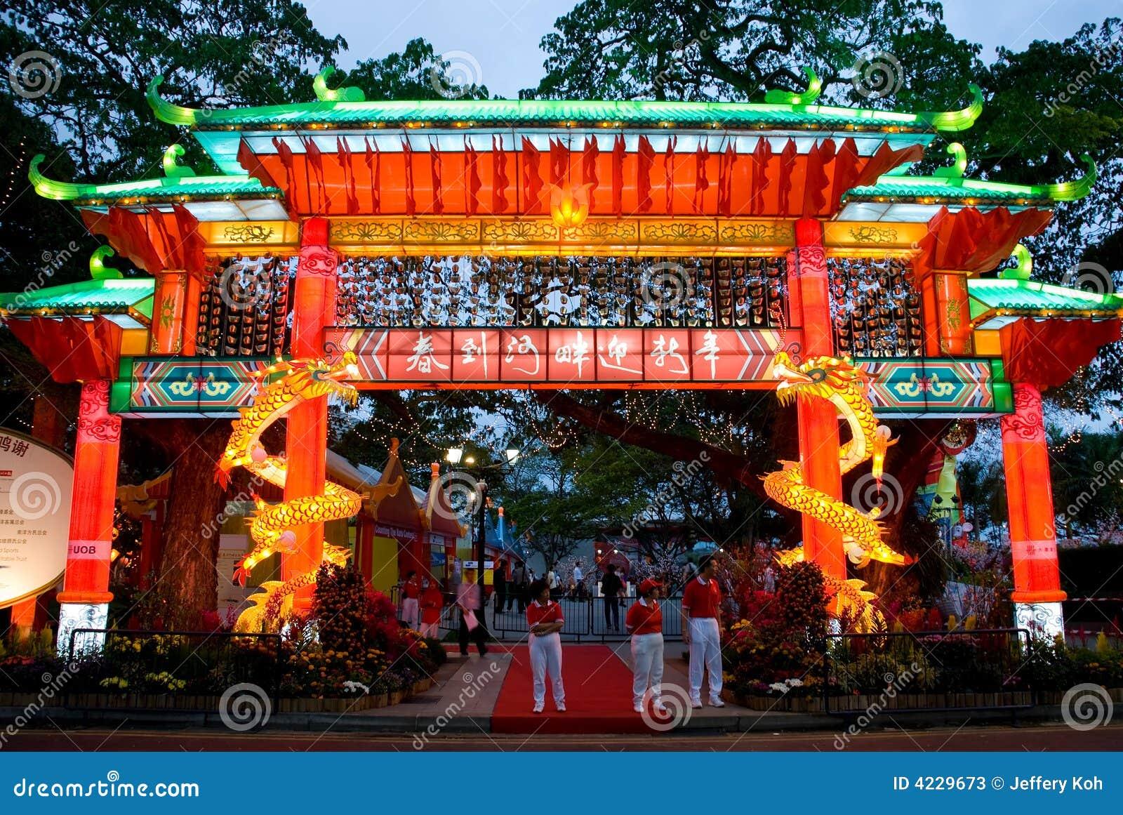 Celebração chinesa 2 do ano novo