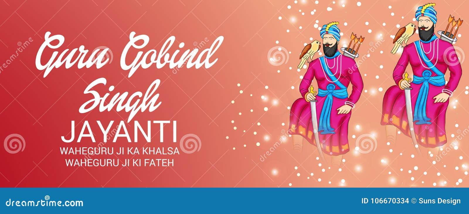 Celebrate Guru Gobind Singh Jayanti Stock Illustration