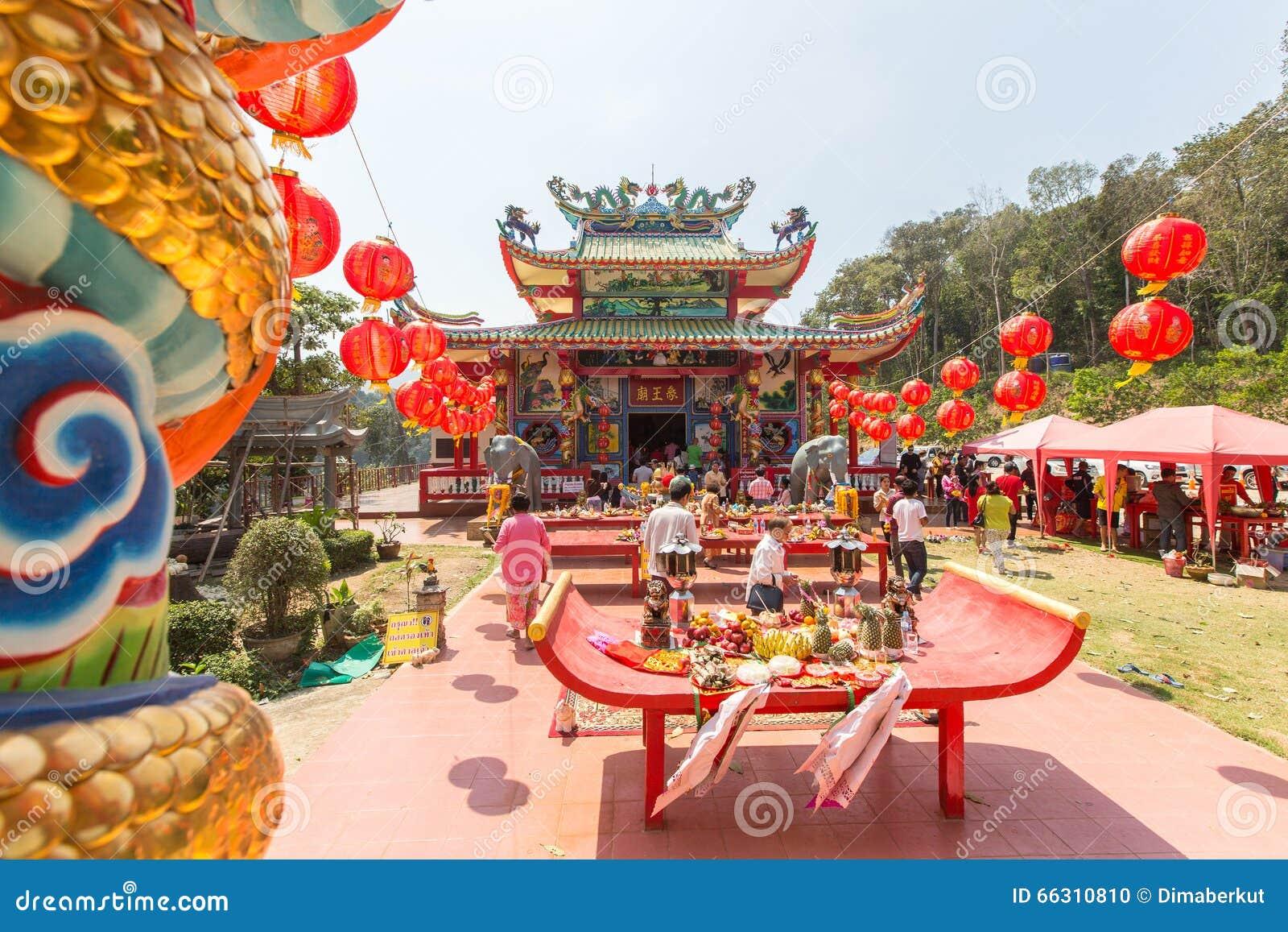 Chinese co chang ni unsencored 7