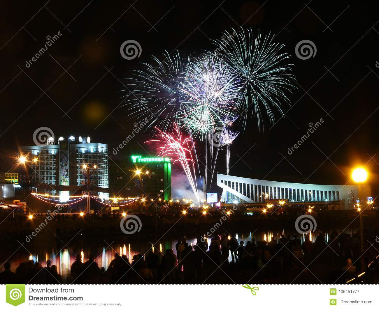 Celebratory salute to the 950th anniversary of the city of Minsk