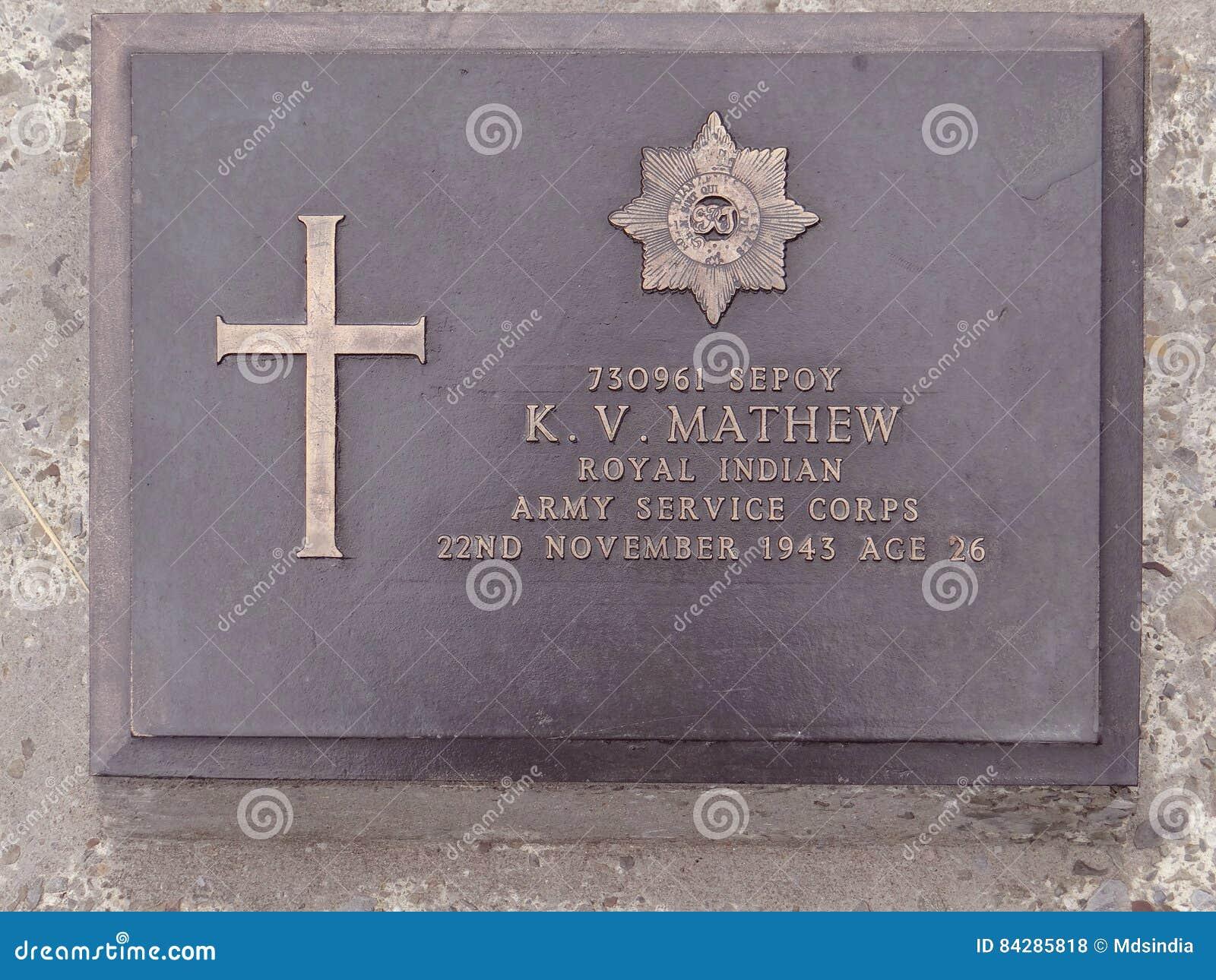 Cementerio de la guerra mundial, Kohima, Nagaland