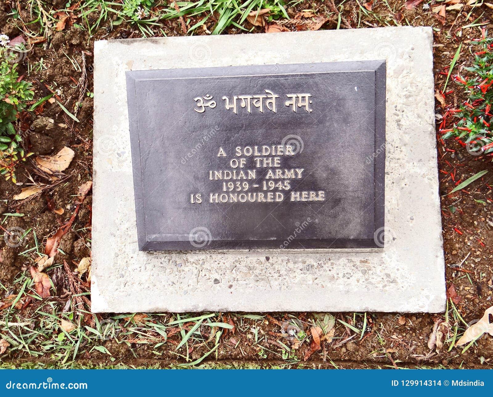Cementerio de la guerra mundial, Kohima, Nagaland, la India de nordeste